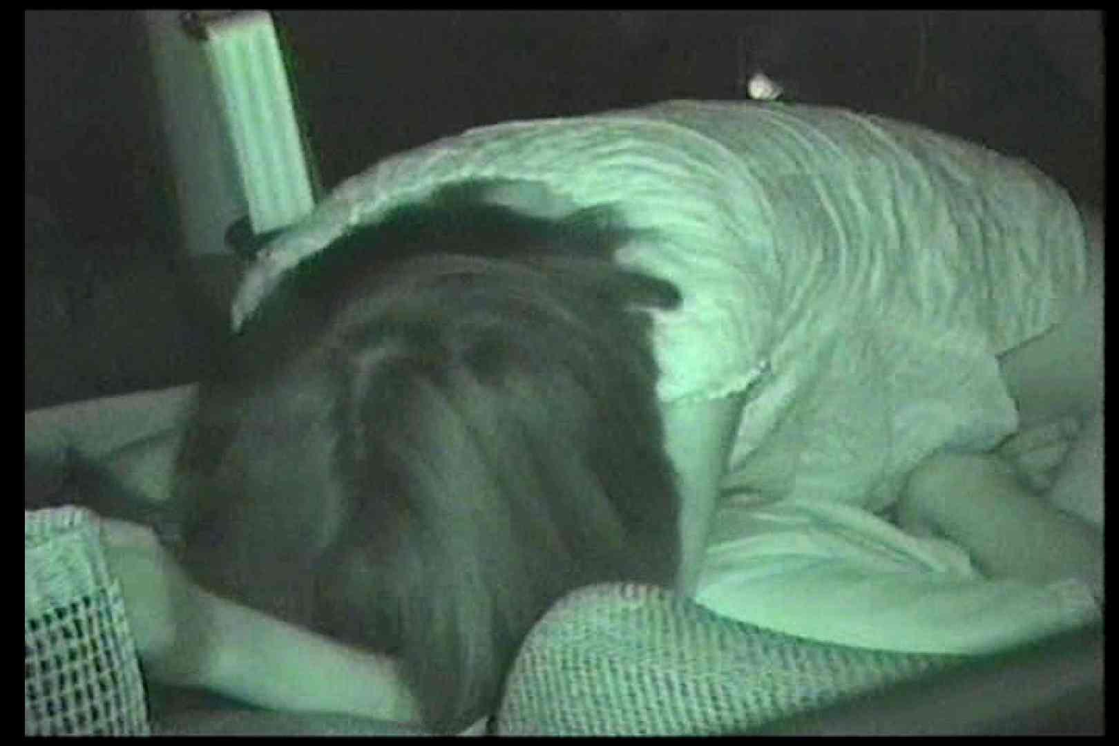 カーセックス未編集・無修正版 Vol.6後編 エッチなセックス ワレメ無修正動画無料 87画像 15