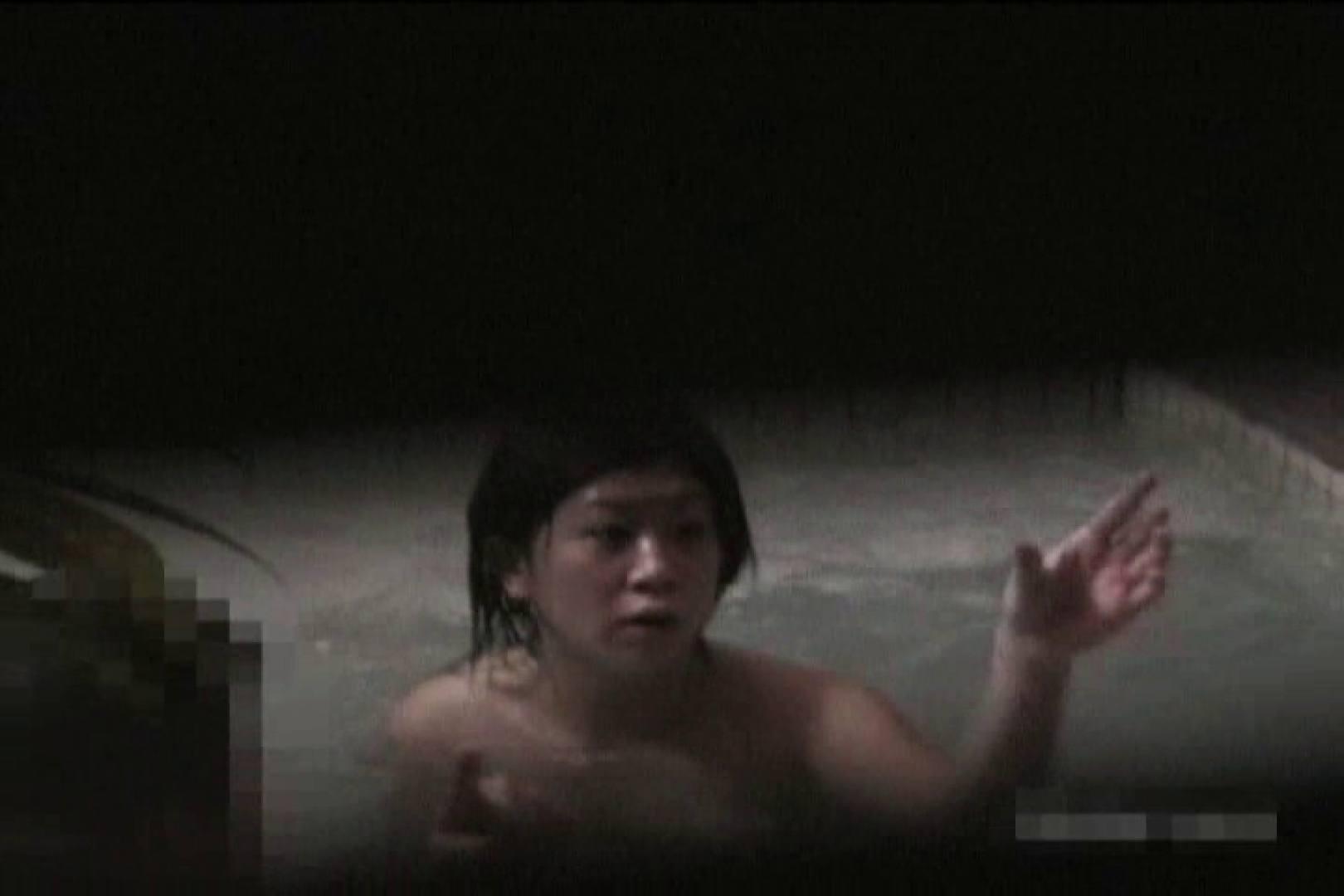 全裸で発情!!家族風呂の実態Vol.1 プライベート | カップル盗撮  57画像 26