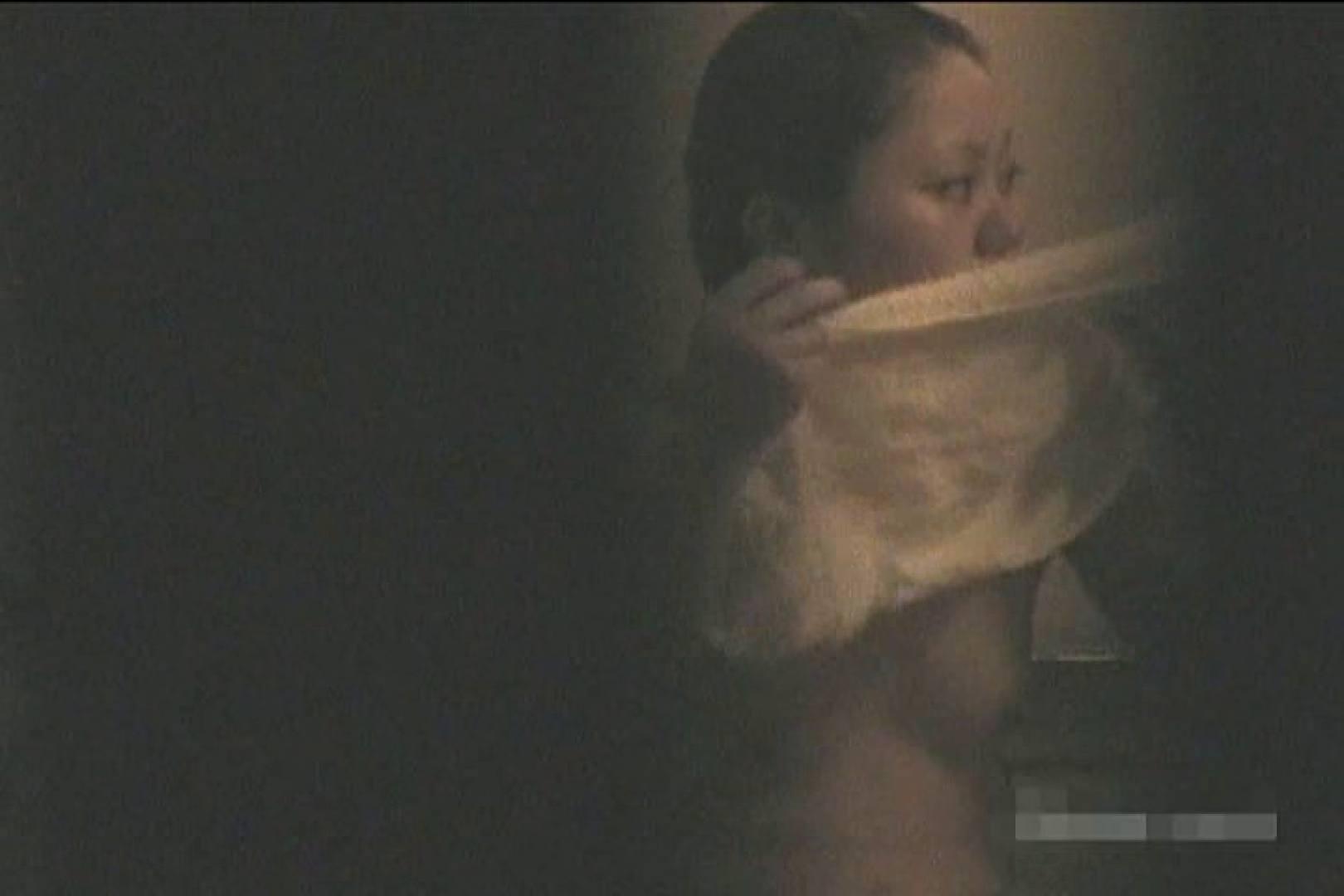 全裸で発情!!家族風呂の実態Vol.1 プライベート  57画像 35