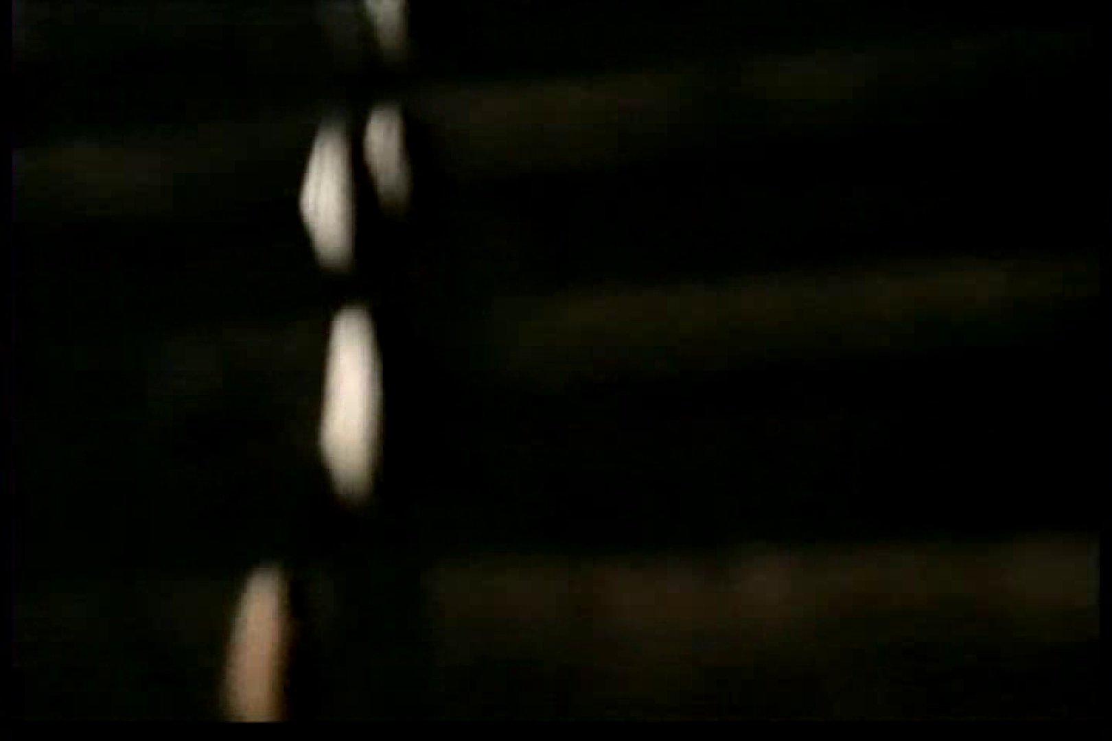 バレまくり!! 絶叫民家女風呂盗撮Vol.2 覗き エロ無料画像 86画像 33