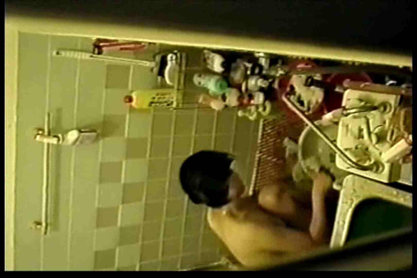 バレまくり!! 絶叫民家女風呂盗撮Vol.2 女風呂の実態 オマンコ無修正動画無料 86画像 83