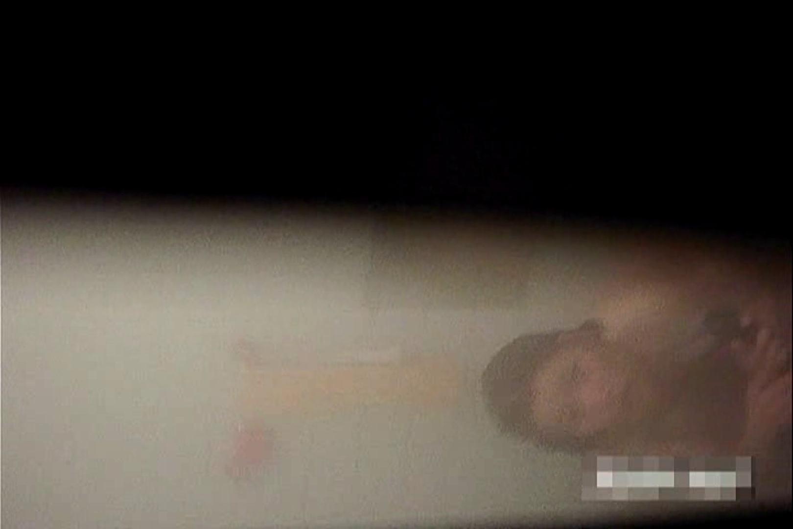 バレまくり!! 絶叫民家女風呂盗撮Vol.4 女風呂の実態  66画像 18