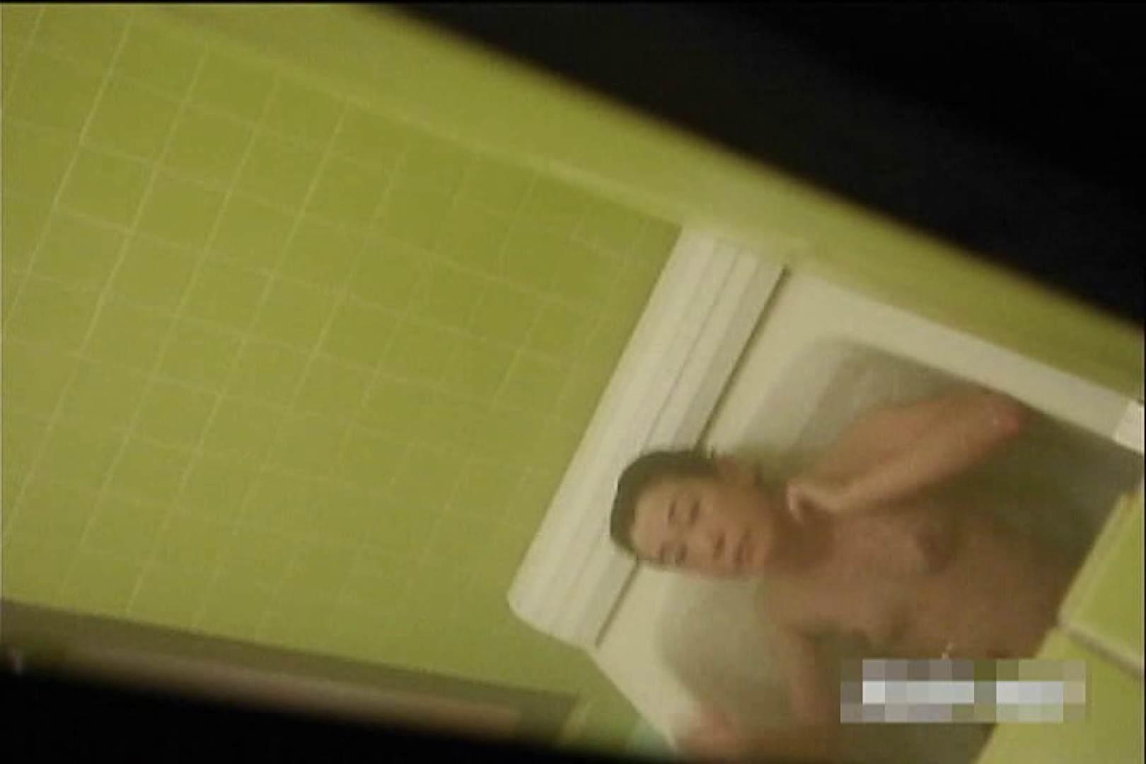 バレまくり!! 絶叫民家女風呂盗撮Vol.4 女風呂の実態  66画像 66