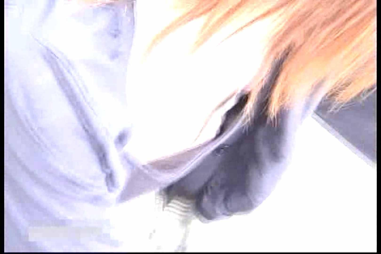 わくわく乳首探訪Vol.2 チラ AV無料動画キャプチャ 69画像 9