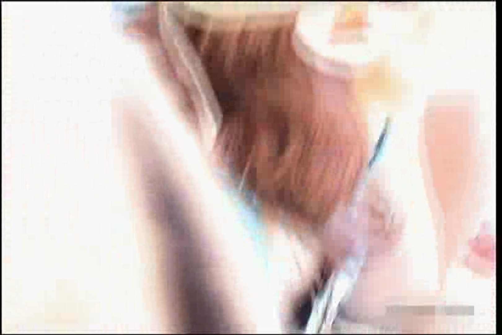 わくわく乳首探訪Vol.7 ギャルのエロ動画 女性器鑑賞 83画像 58