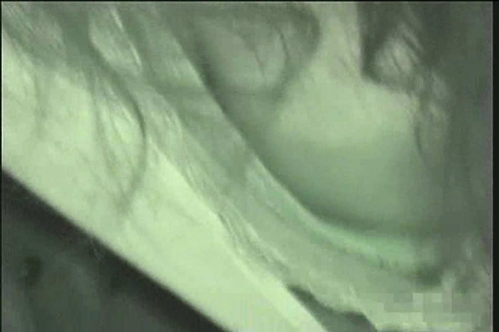 わくわく乳首探訪Vol.7 ギャルのエロ動画 女性器鑑賞 83画像 64