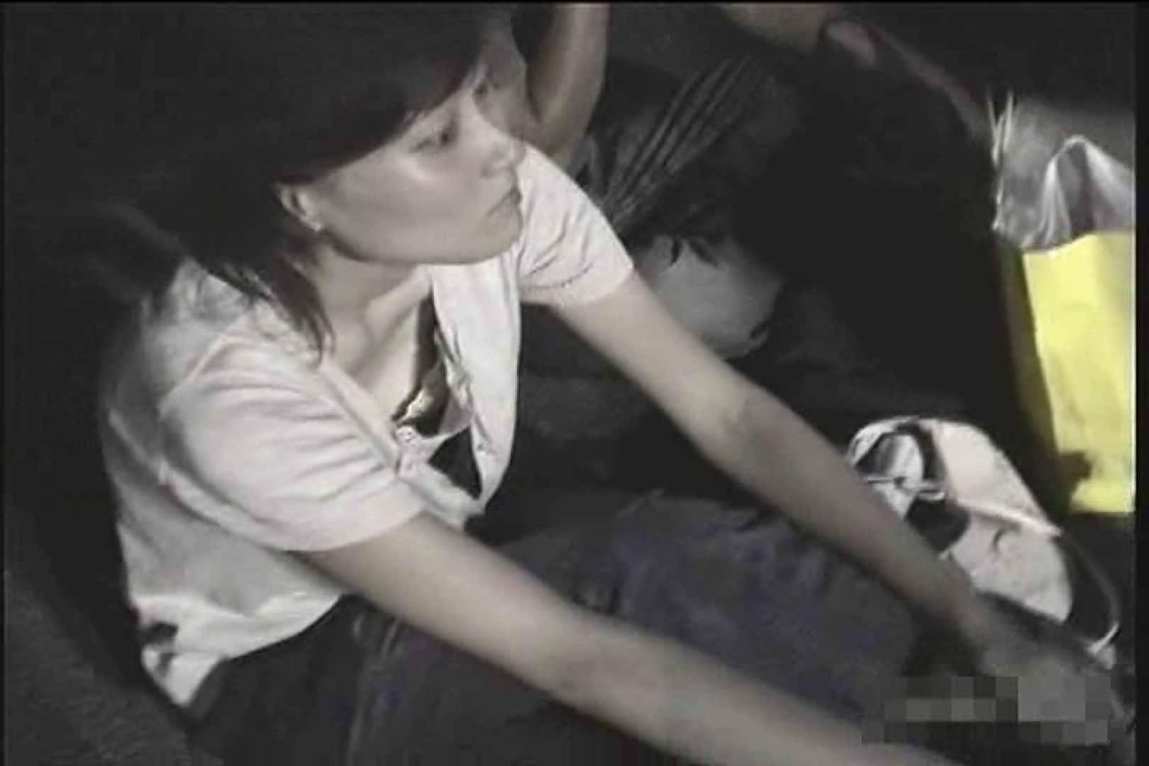 わくわく乳首探訪Vol.7 水着 オメコ動画キャプチャ 83画像 65