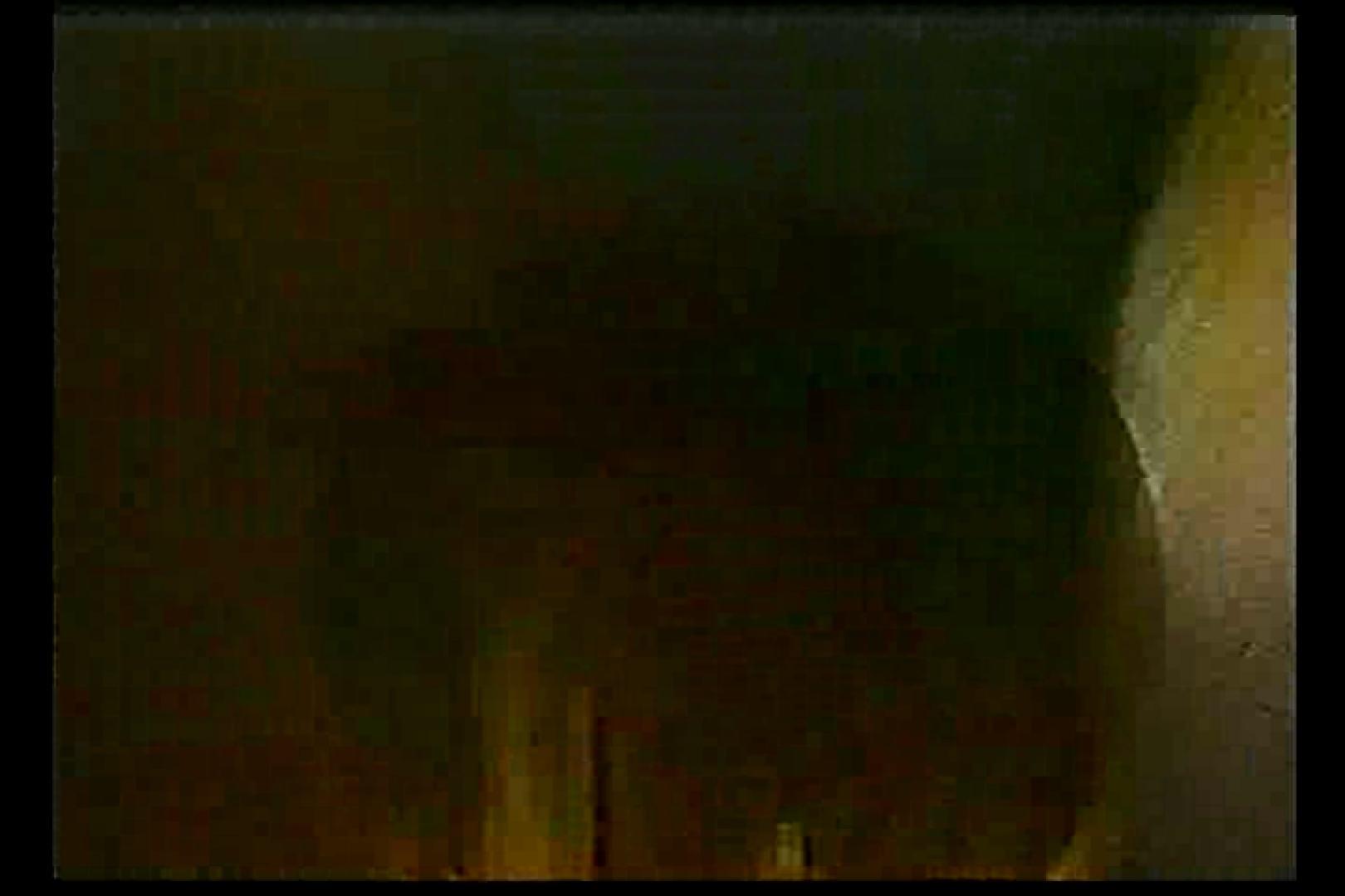 私のおかした嬢達Vol.3 ワルノリ | エロティックなOL  97画像 85