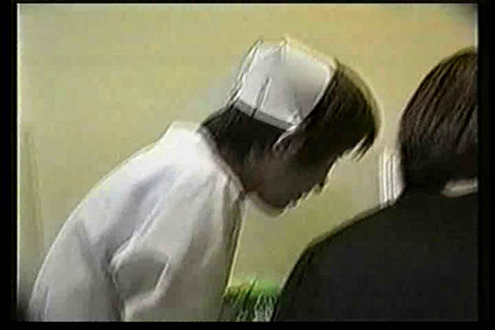 院内密着!看護婦達の下半身事情Vol.2 盗撮特集 のぞき動画キャプチャ 79画像 15