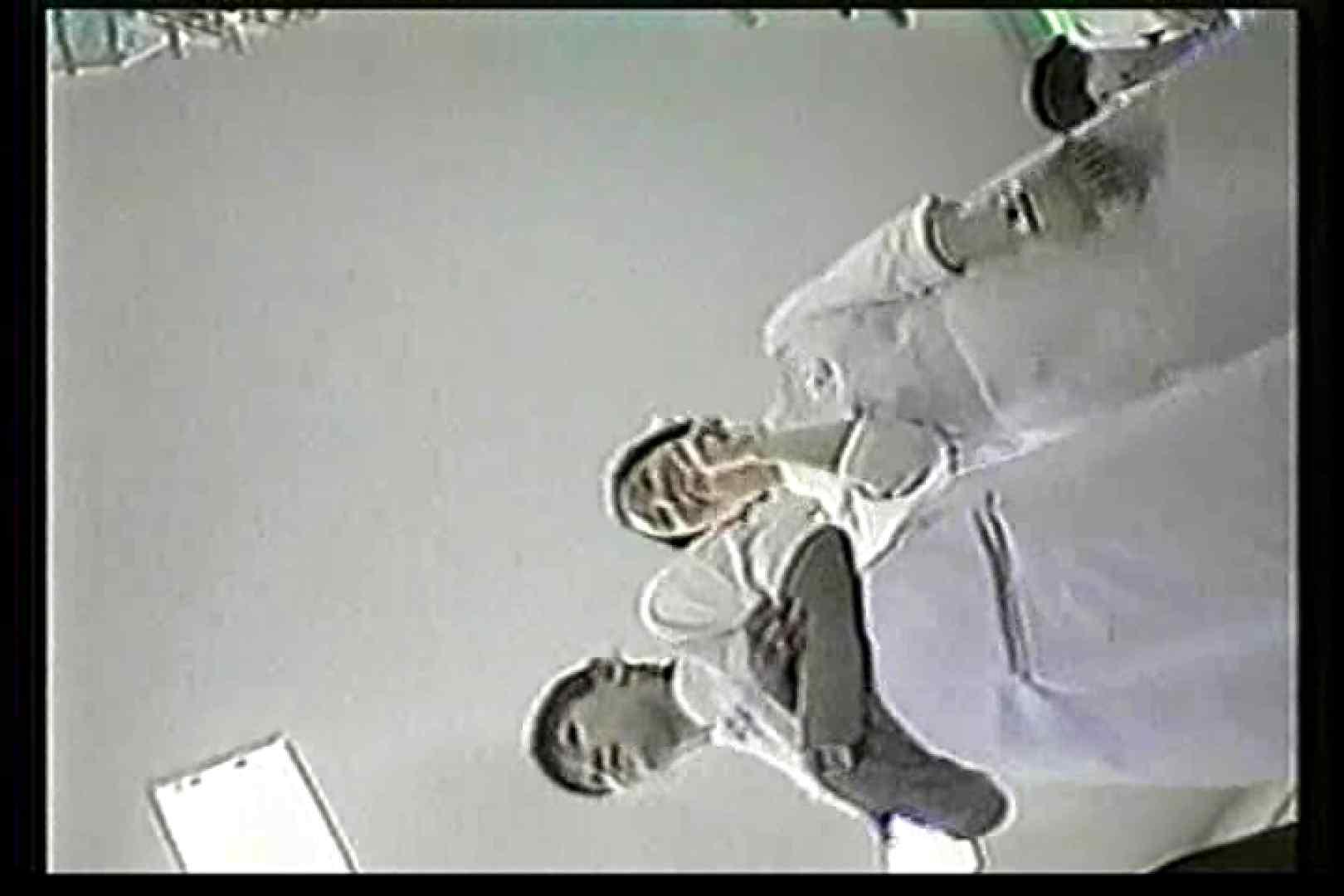 院内密着!看護婦達の下半身事情Vol.2 エロティックなOL ワレメ無修正動画無料 79画像 56