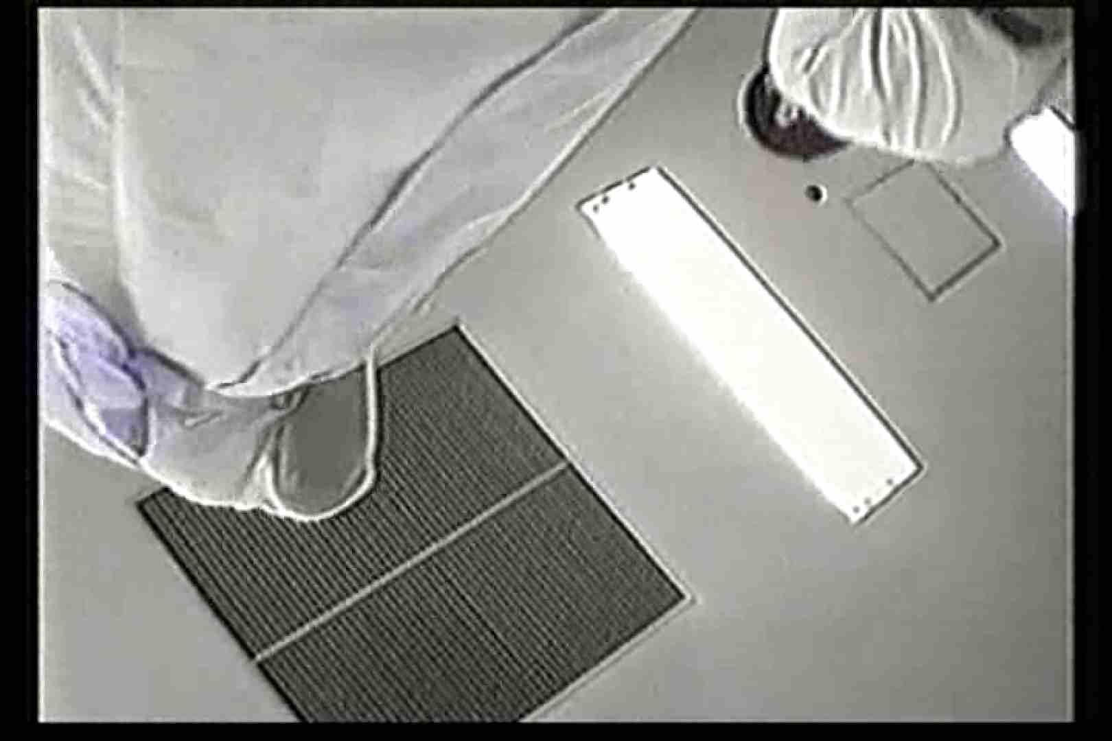 院内密着!看護婦達の下半身事情Vol.2 盗撮特集 のぞき動画キャプチャ 79画像 57