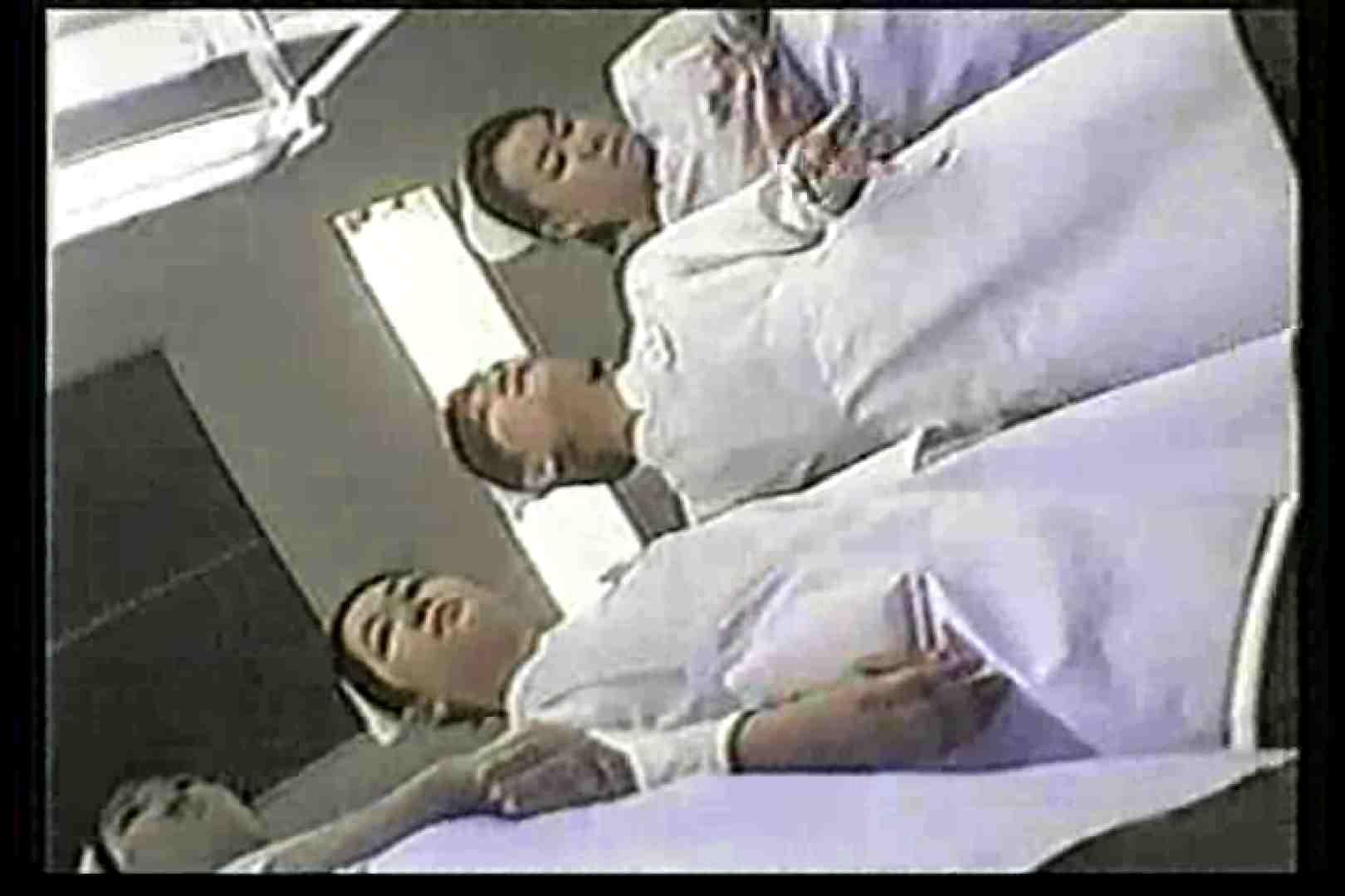 院内密着!看護婦達の下半身事情Vol.2 パンチラのぞき エロ無料画像 79画像 64
