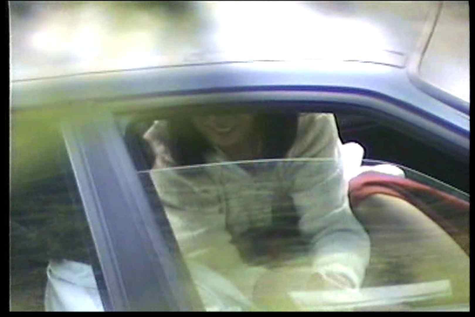 車の中はラブホテル 無修正版  Vol.12 エロティックなOL 盗み撮り動画 93画像 34