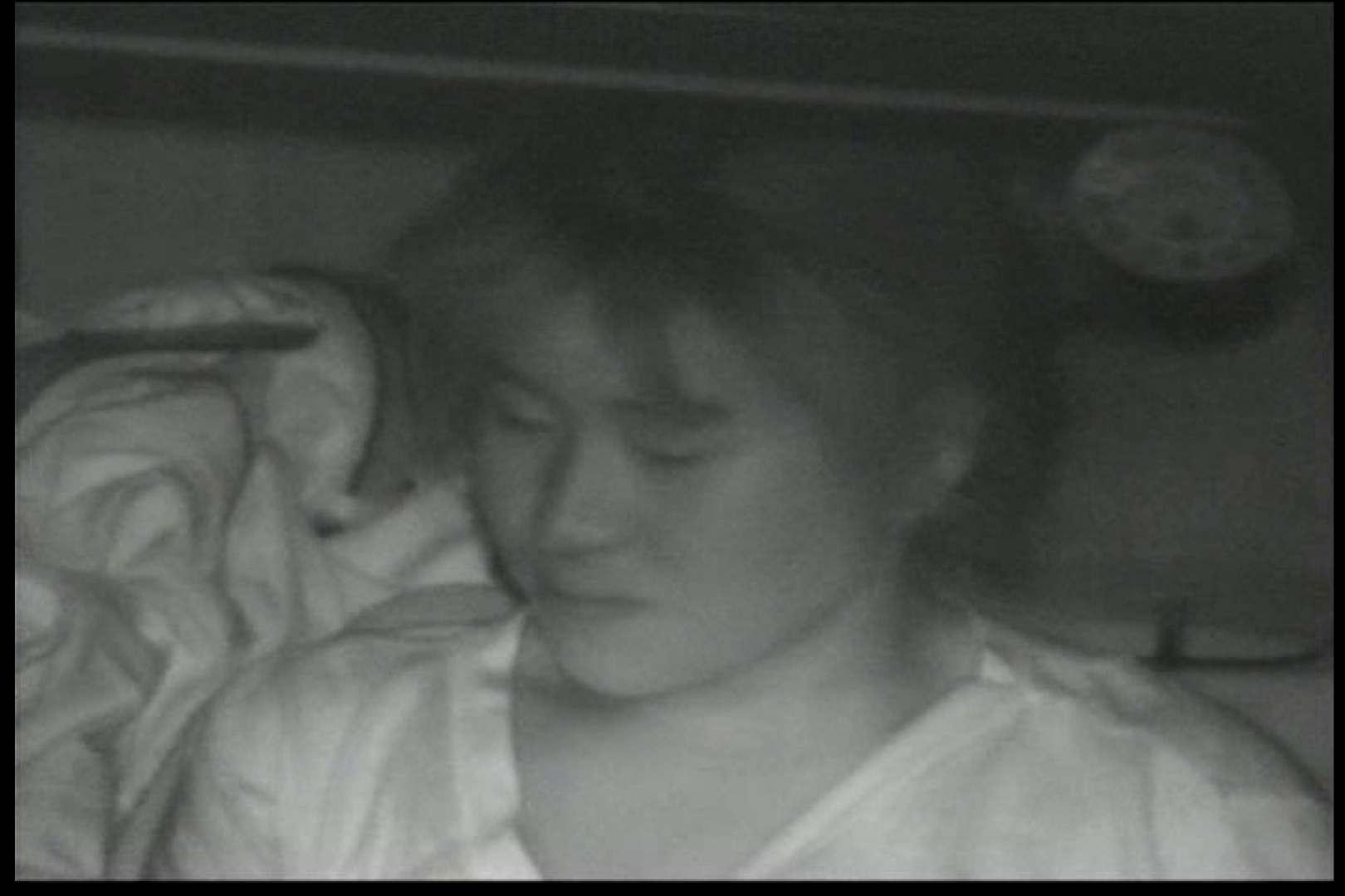車の中はラブホテル 無修正版  Vol.12 エロティックなOL 盗み撮り動画 93画像 50