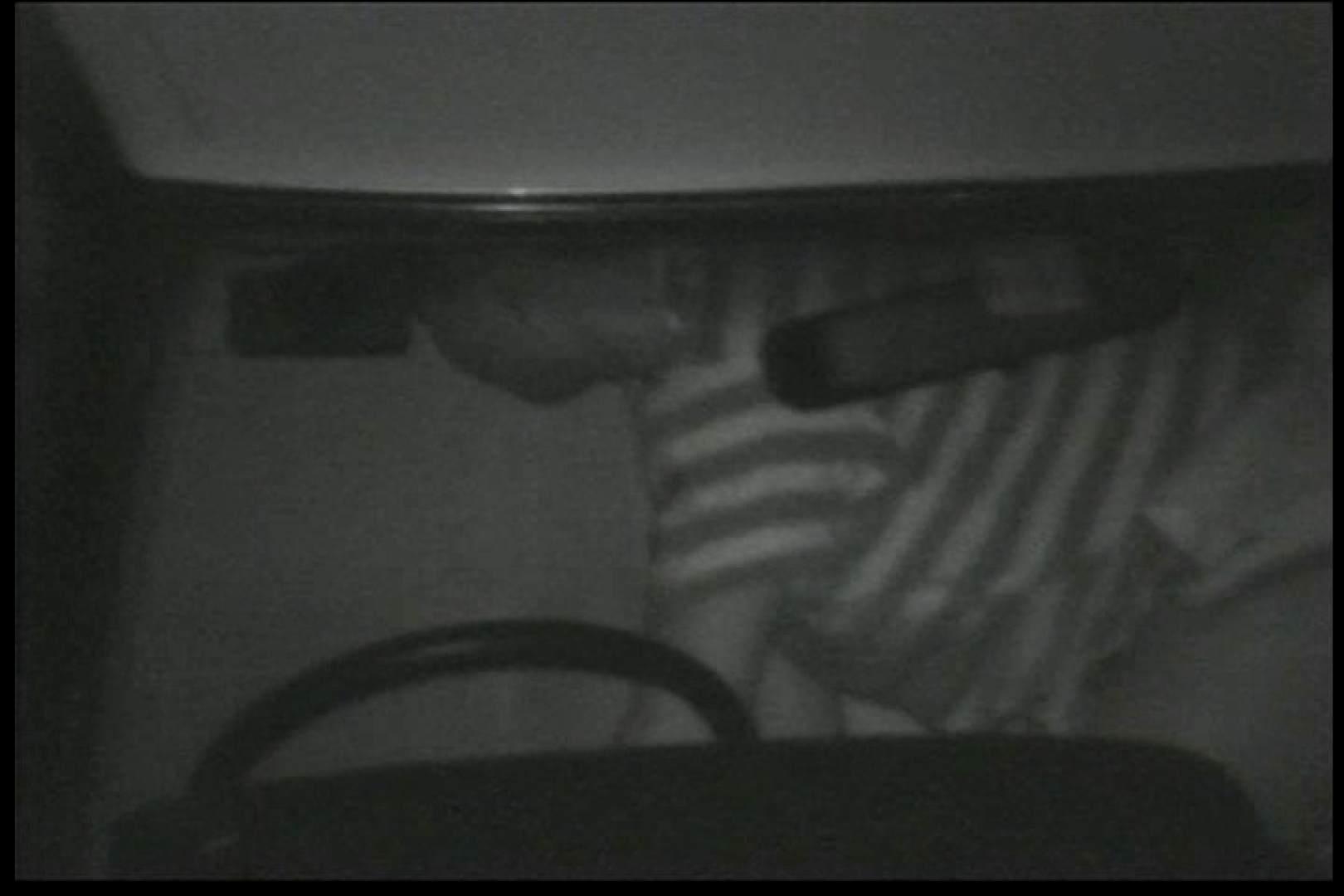 車の中はラブホテル 無修正版  Vol.12 エロティックなOL 盗み撮り動画 93画像 66