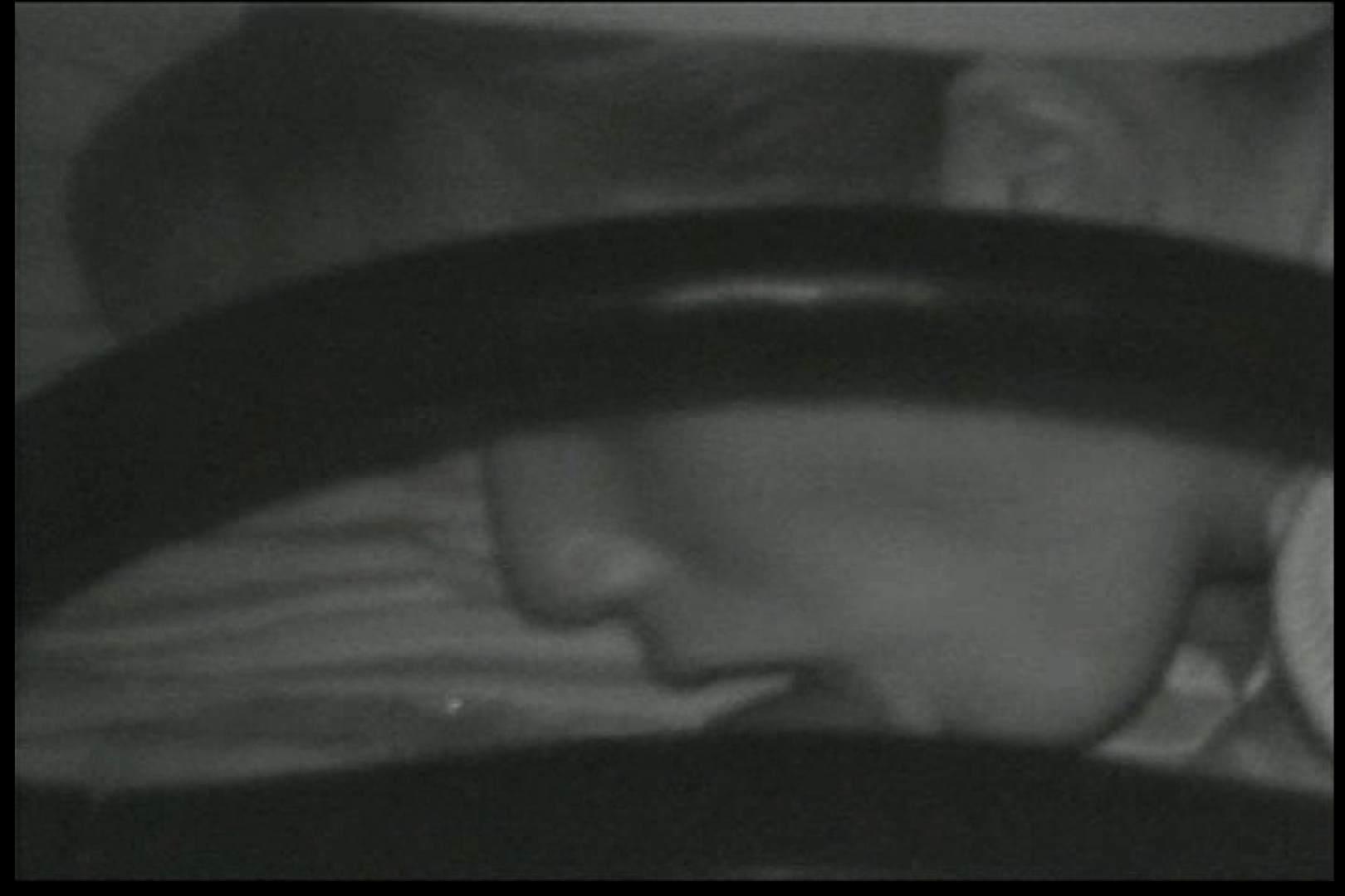 車の中はラブホテル 無修正版  Vol.12 カップル盗撮 おめこ無修正画像 93画像 77