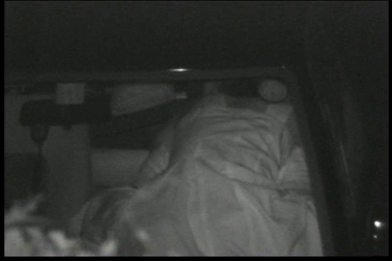 車の中はラブホテル 無修正版  Vol.12 エッチなセックス 盗撮動画紹介 93画像 83