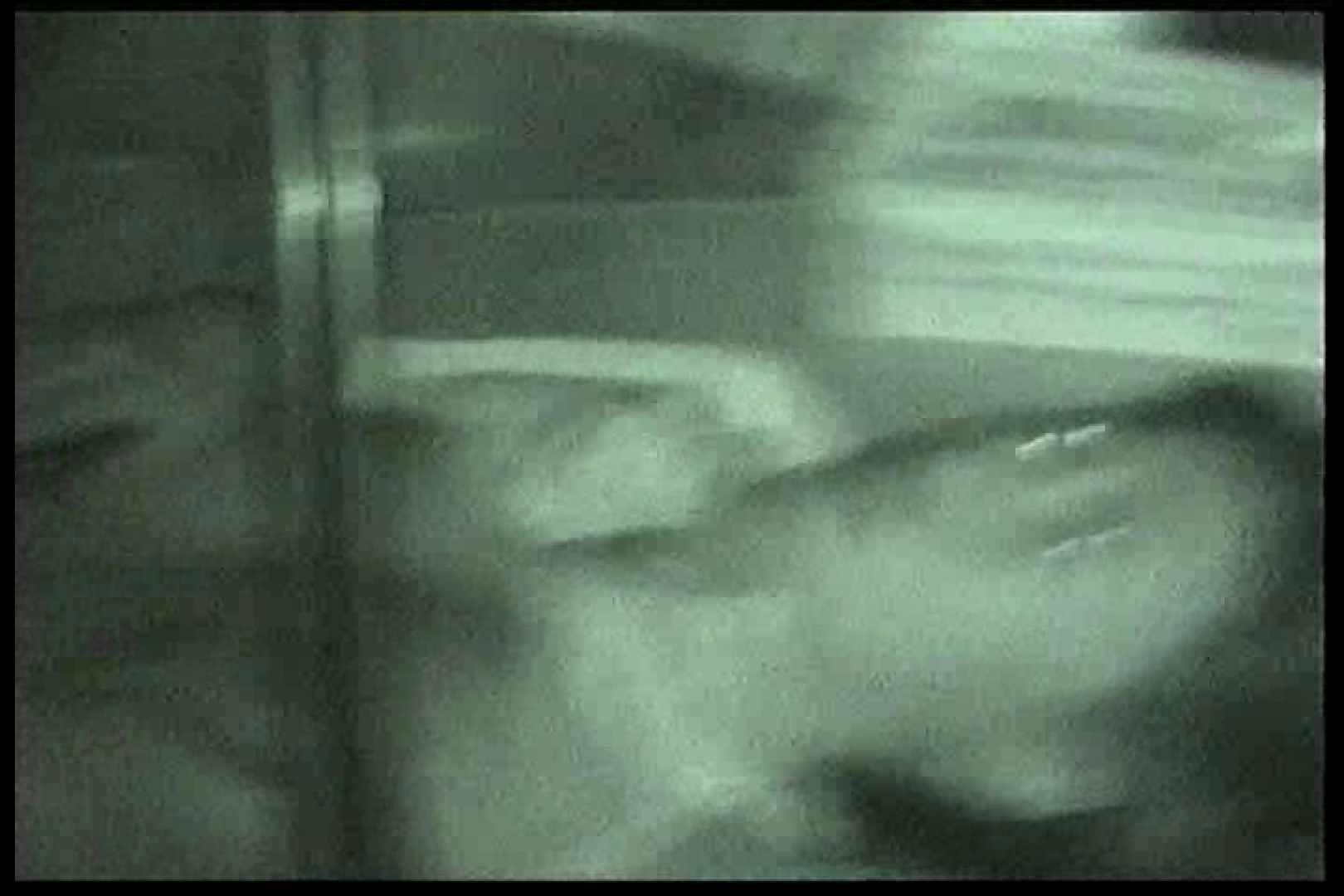 車の中はラブホテル 無修正版  Vol.13 赤外線 おめこ無修正動画無料 64画像 12