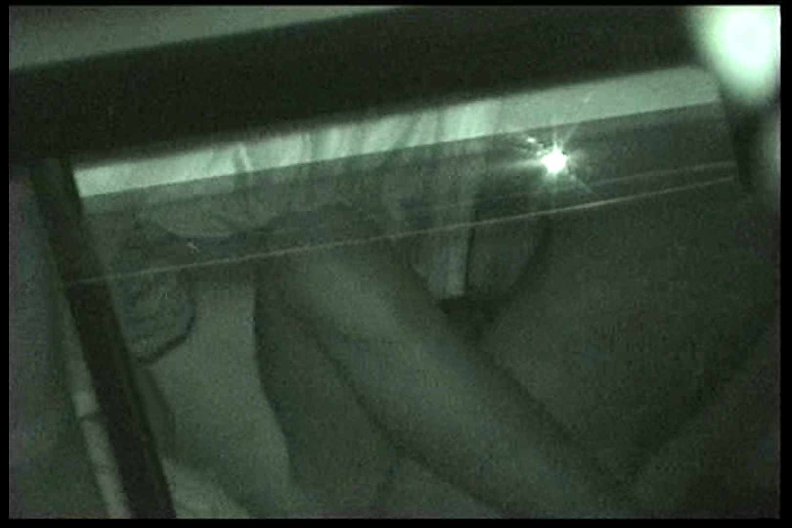 車の中はラブホテル 無修正版  Vol.13 エロティックなOL  64画像 21