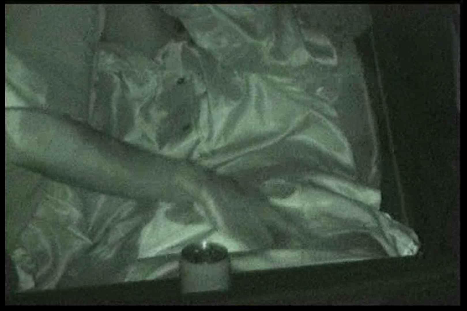 車の中はラブホテル 無修正版  Vol.13 マンコ エロ画像 64画像 52