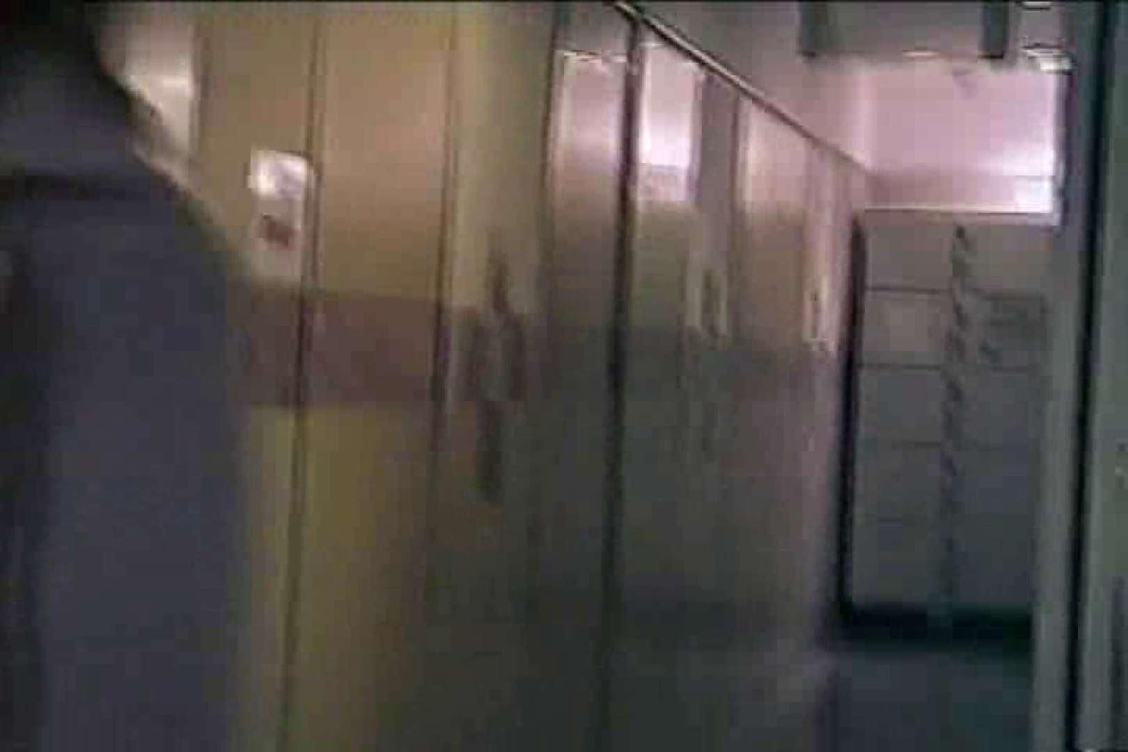 門外不出デパート洗面所 No.5 盗撮特集 | 名作  61画像 43