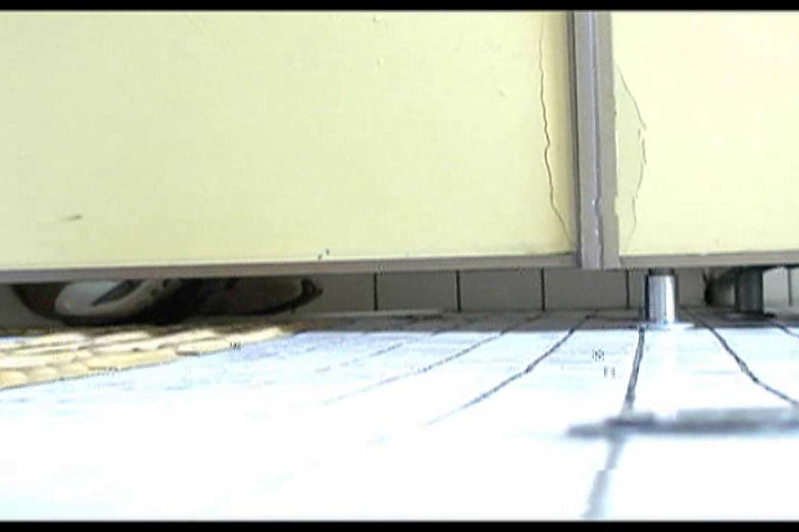 マンコ丸見え女子洗面所Vol.4 盗撮特集 オマンコ無修正動画無料 64画像 22