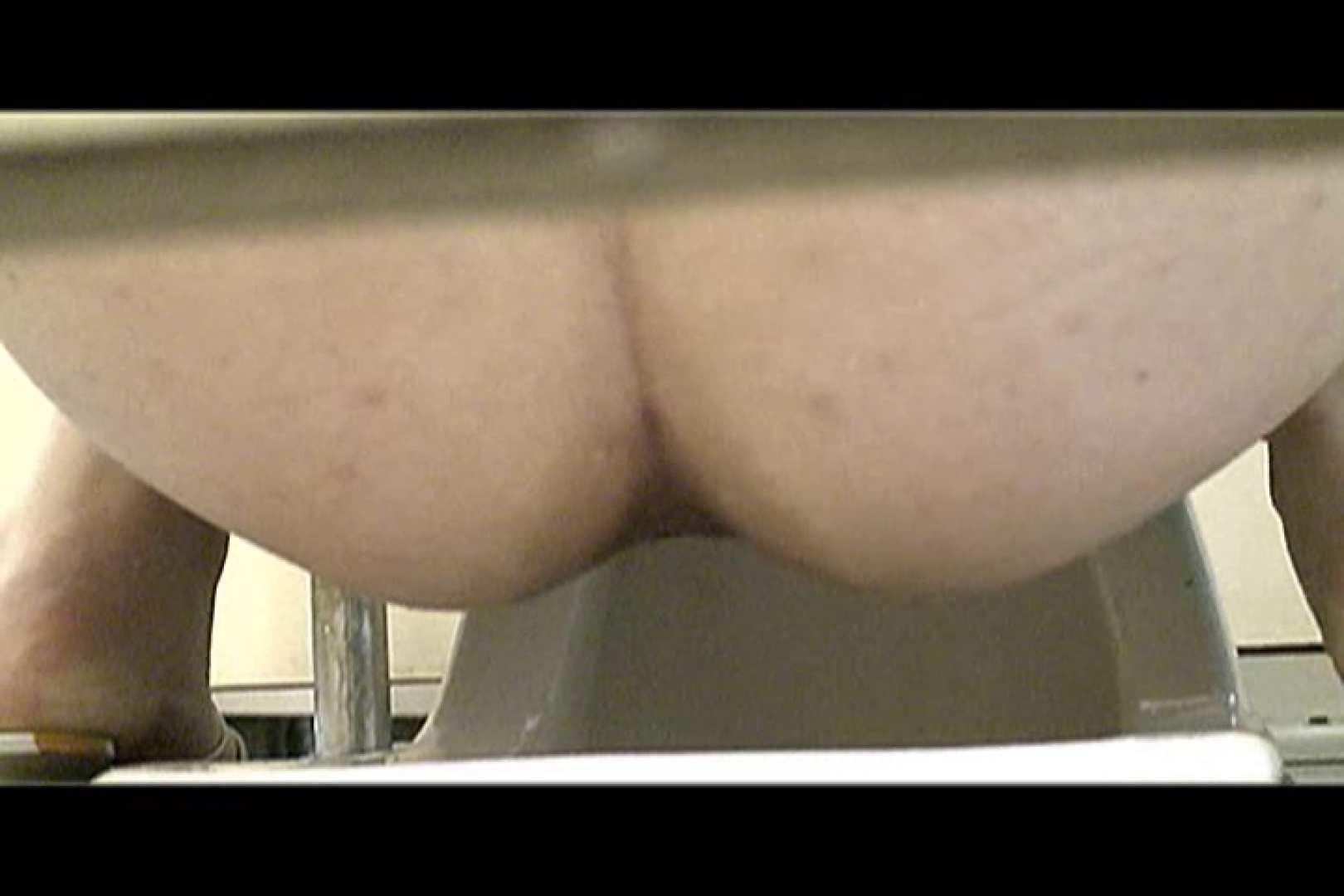 マンコ丸見え女子洗面所Vol.7 エロティックなOL SEX無修正画像 72画像 58