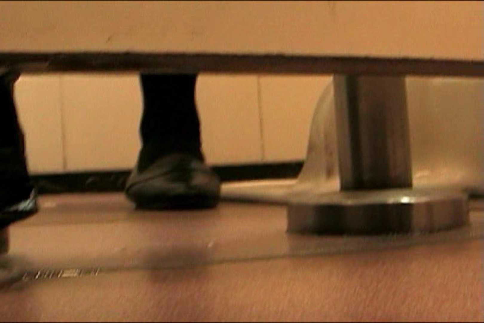マンコ丸見え女子洗面所Vol.7 洗面所はめどり | 便器盗撮  72画像 65