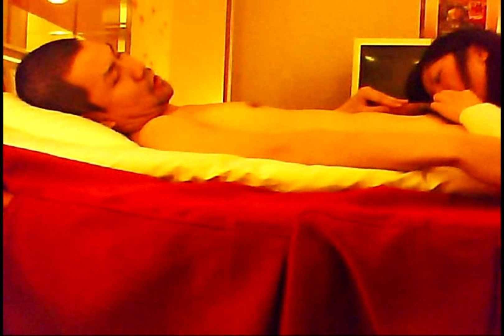 セックスフレンドVol.3 ミカ 手マン | 電マ  94画像 61