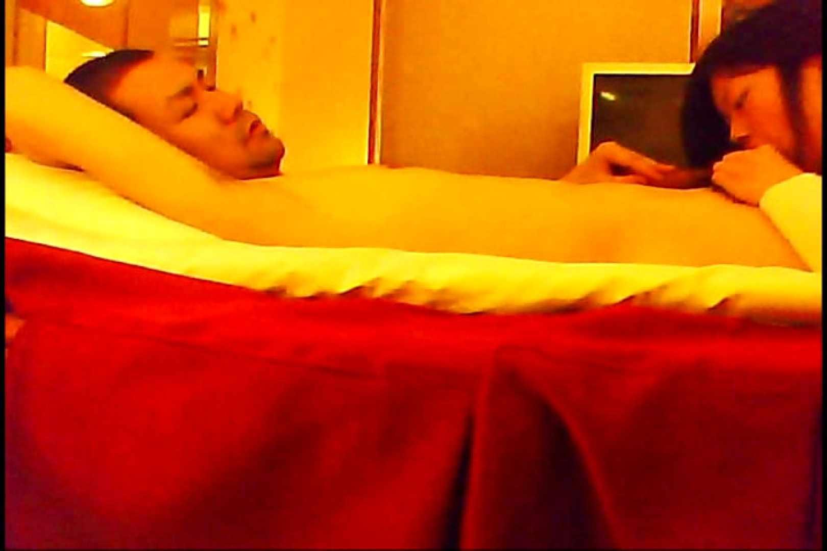 セックスフレンドVol.3 ミカ エッチなセックス エロ画像 94画像 63