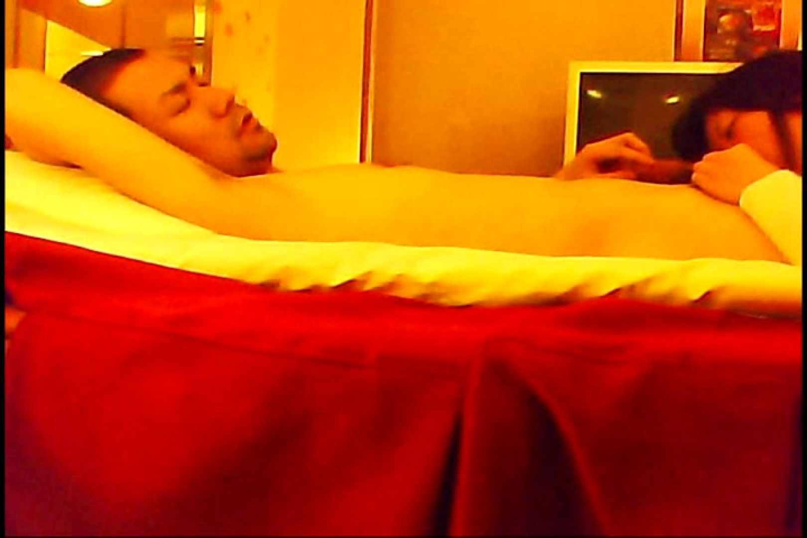 セックスフレンドVol.3 ミカ 喘ぎ 盗撮動画紹介 94画像 64