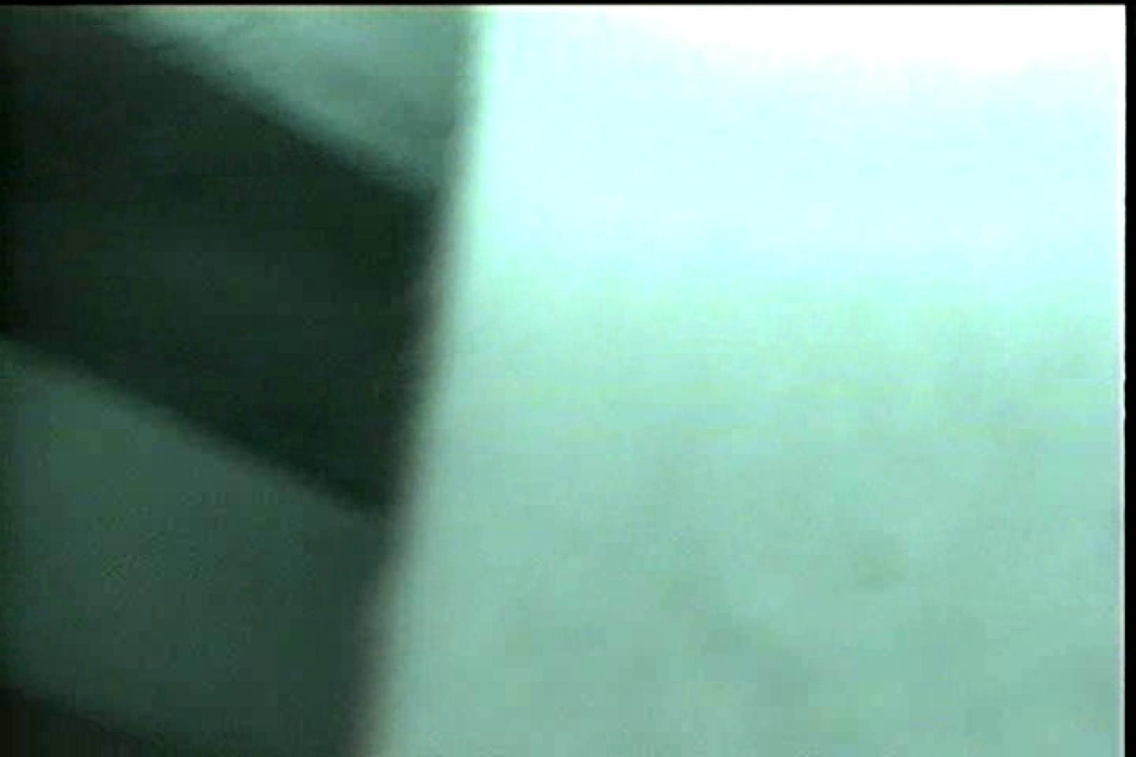 闇の仕掛け人 無修正版 Vol.18 制服フェチへ   カップル盗撮  60画像 15