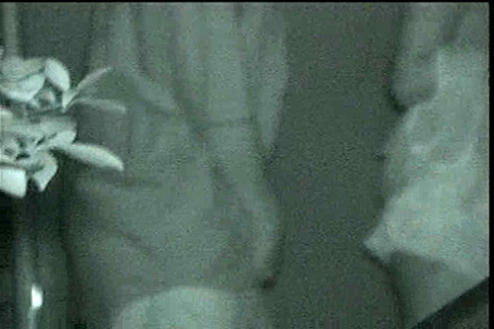 闇の仕掛け人 無修正版 Vol.18 盗撮特集 のぞき動画キャプチャ 60画像 38