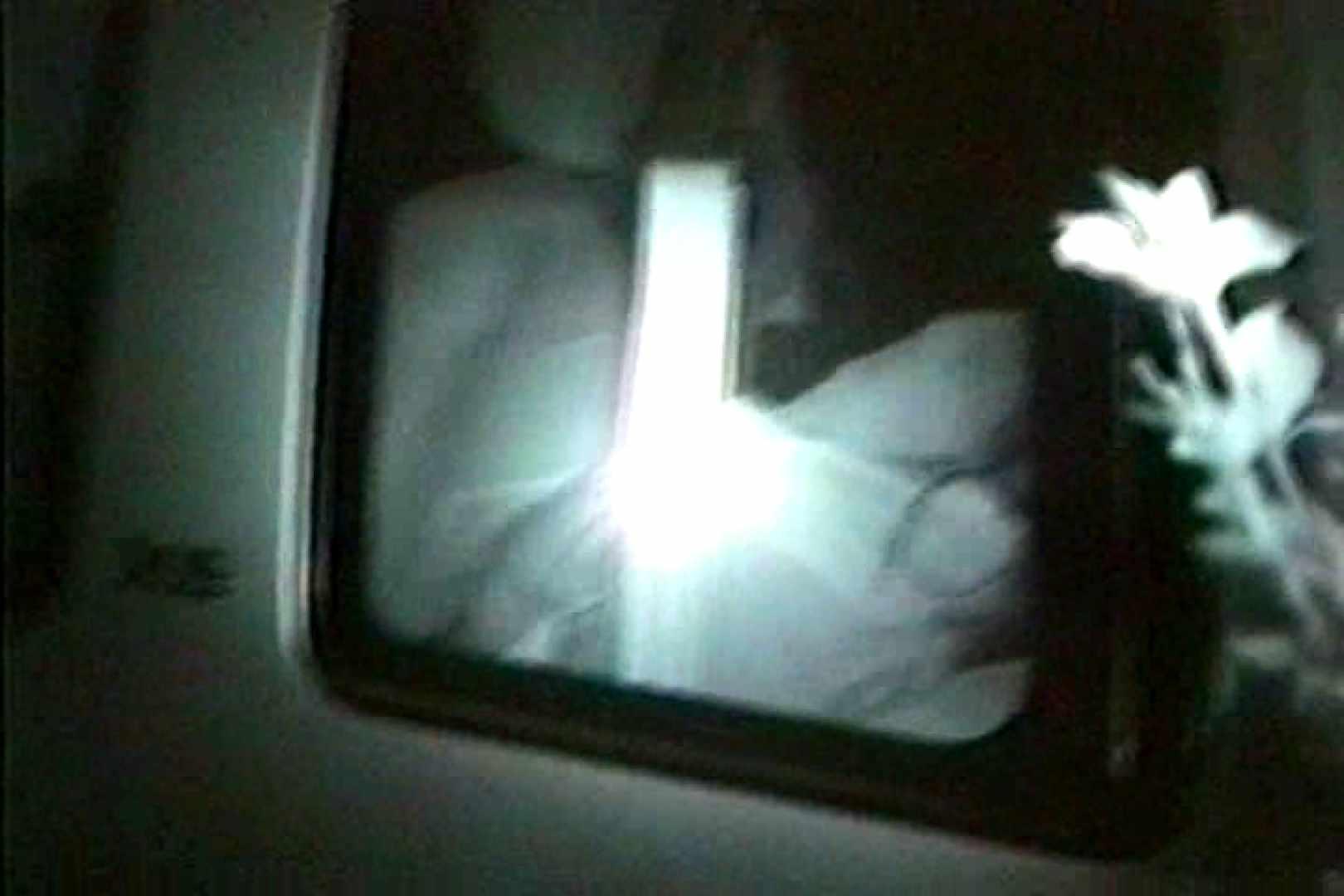 車の中はラブホテル 無修正版  Vol.6 カーセックス ワレメ動画紹介 89画像 29
