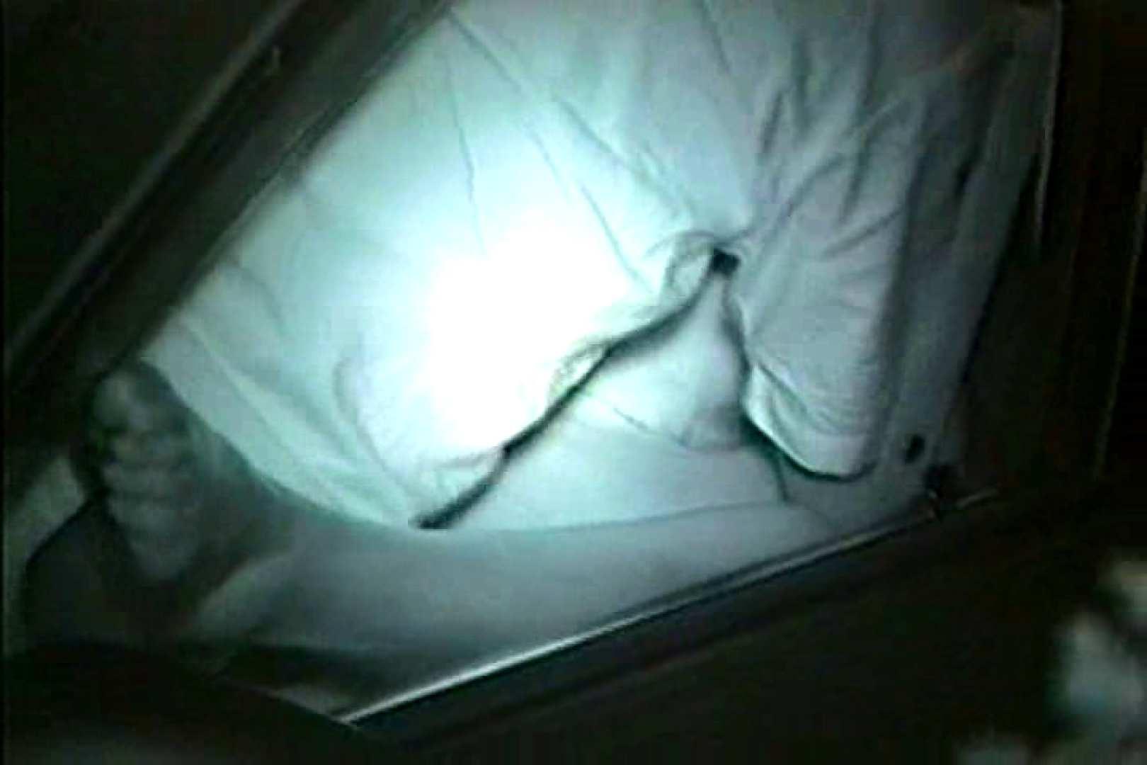 車の中はラブホテル 無修正版  Vol.6 カーセックス ワレメ動画紹介 89画像 53