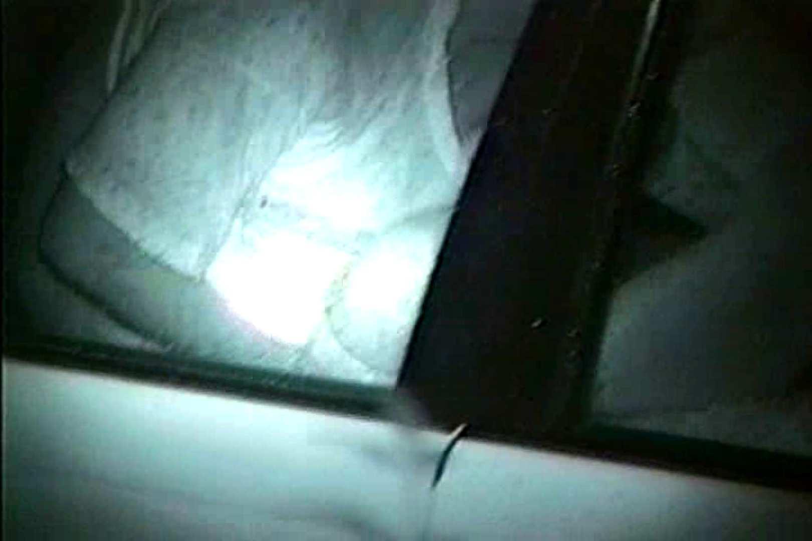 車の中はラブホテル 無修正版  Vol.6 名作 | 赤外線  89画像 81