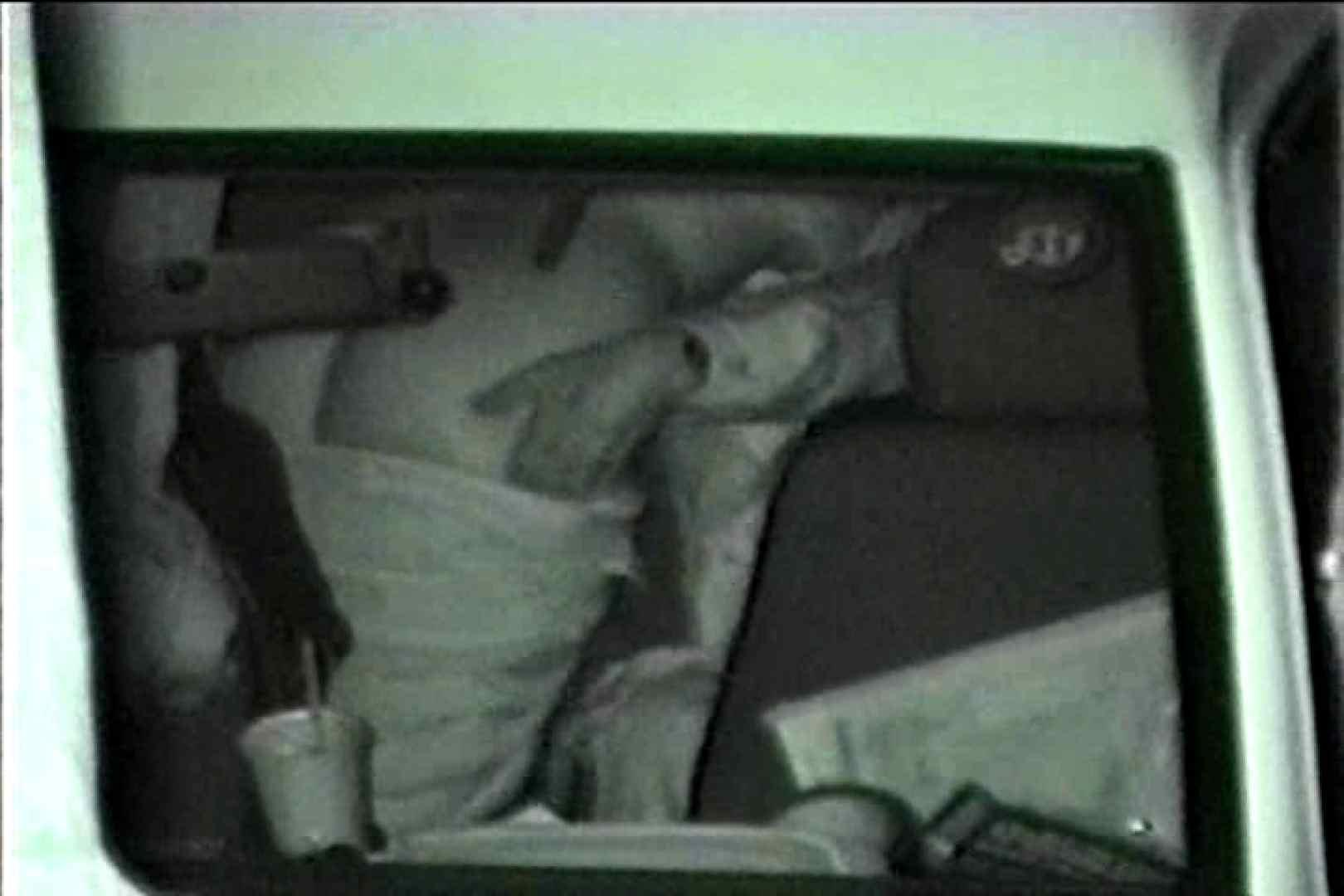 車の中はラブホテル 無修正版  Vol.7 カーセックス | 接写  59画像 9