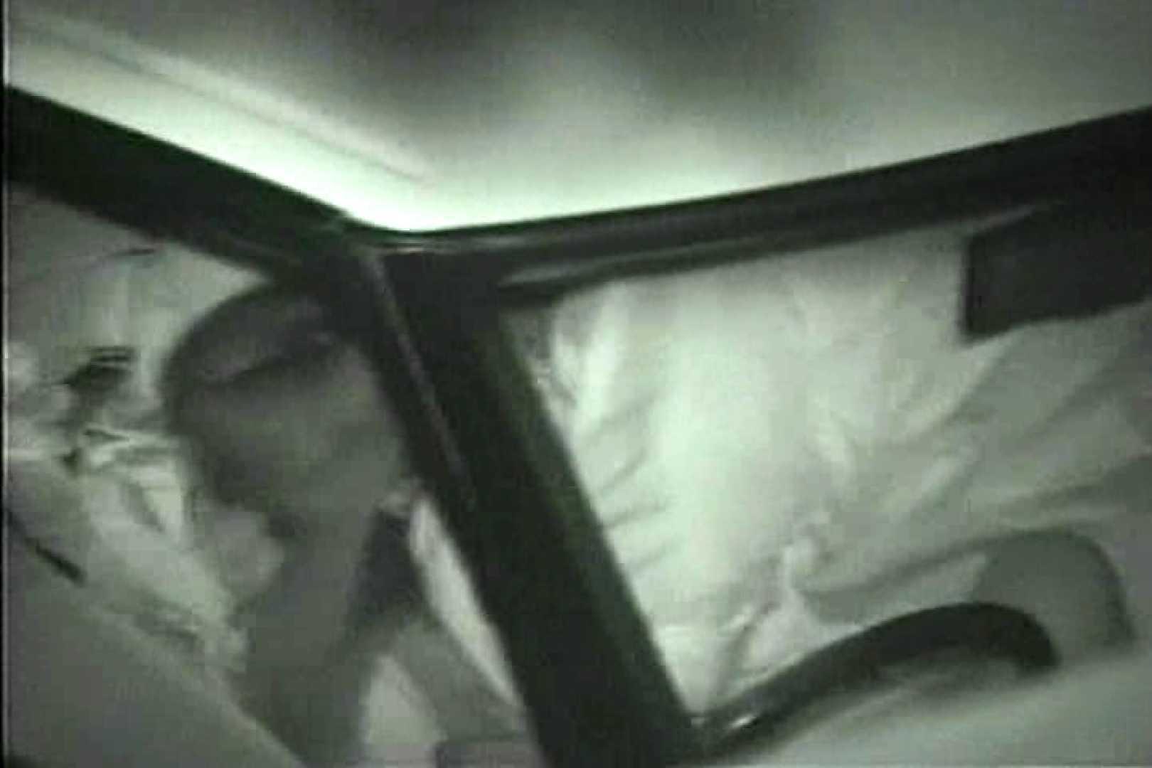 車の中はラブホテル 無修正版  Vol.9 望遠 オマンコ動画キャプチャ 60画像 4