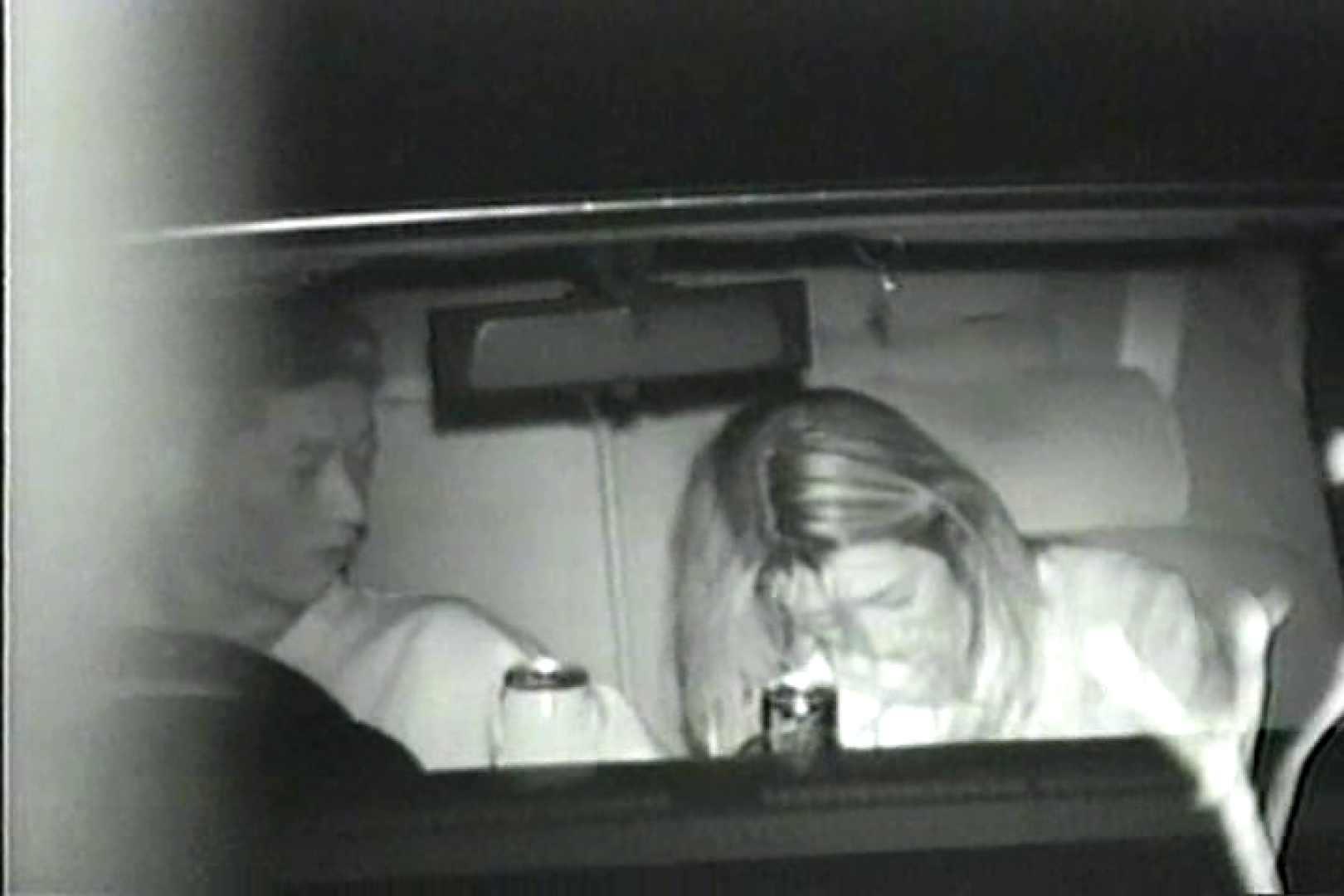 車の中はラブホテル 無修正版  Vol.9 望遠 オマンコ動画キャプチャ 60画像 16