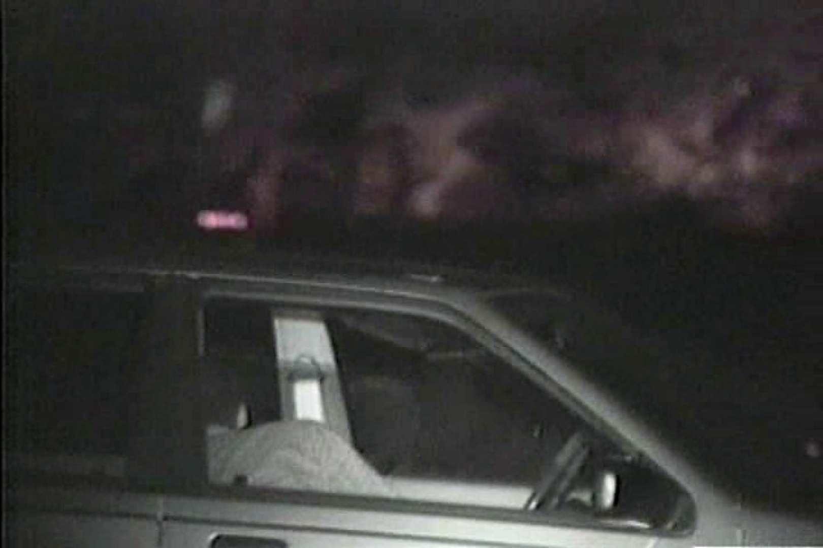 車の中はラブホテル 無修正版  Vol.9 エッチなセックス セックス画像 60画像 27