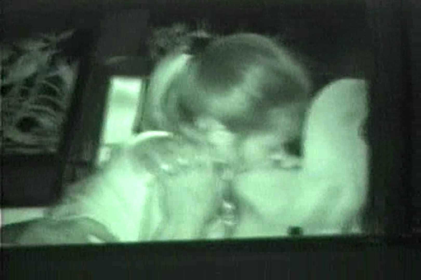 車の中はラブホテル 無修正版  Vol.9 ラブホテル 盗撮画像 60画像 35