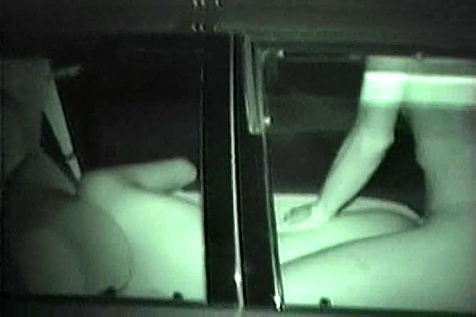 車の中はラブホテル 無修正版  Vol.9 望遠 オマンコ動画キャプチャ 60画像 40