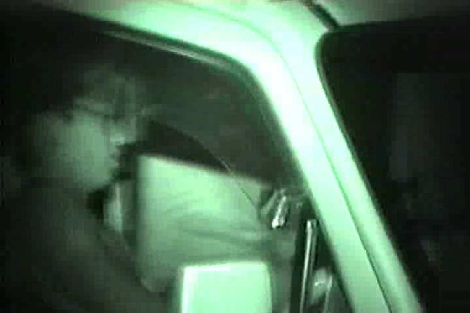 車の中はラブホテル 無修正版  Vol.9 エッチなセックス セックス画像 60画像 57