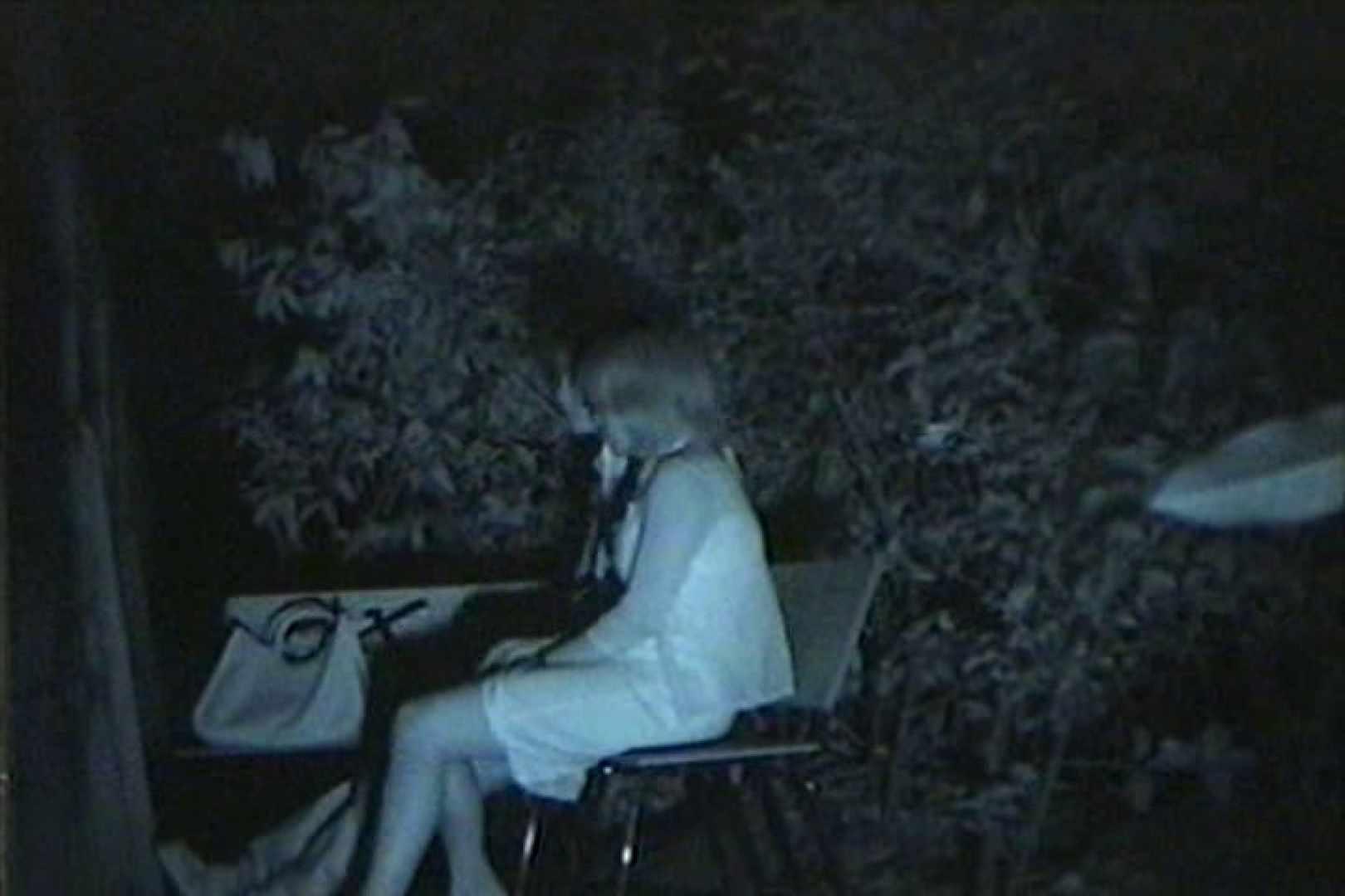 闇の仕掛け人 無修正版 Vol.24 エロティックなOL ぱこり動画紹介 55画像 7