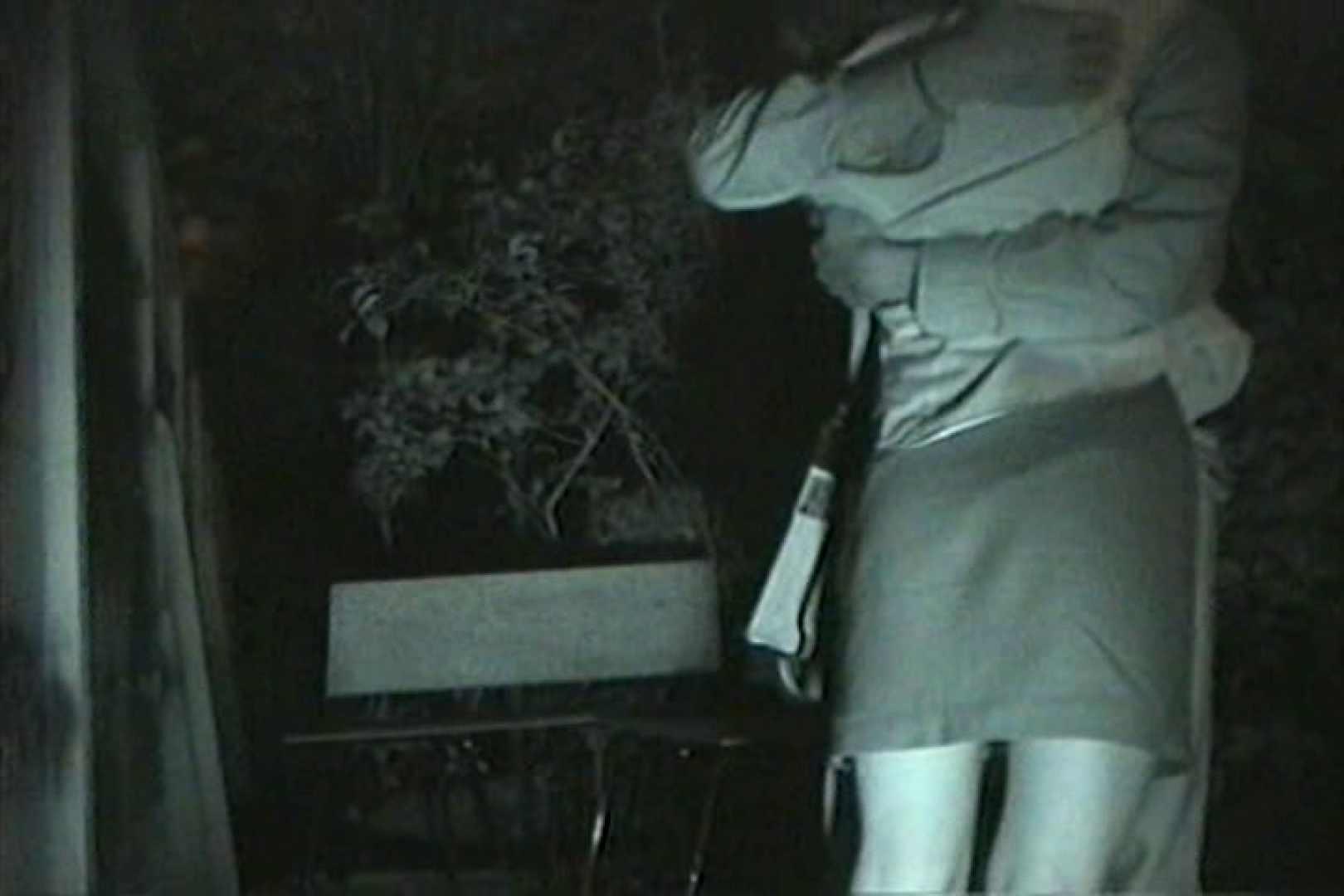 闇の仕掛け人 無修正版 Vol.24 ラブホテル | カップル盗撮  55画像 31