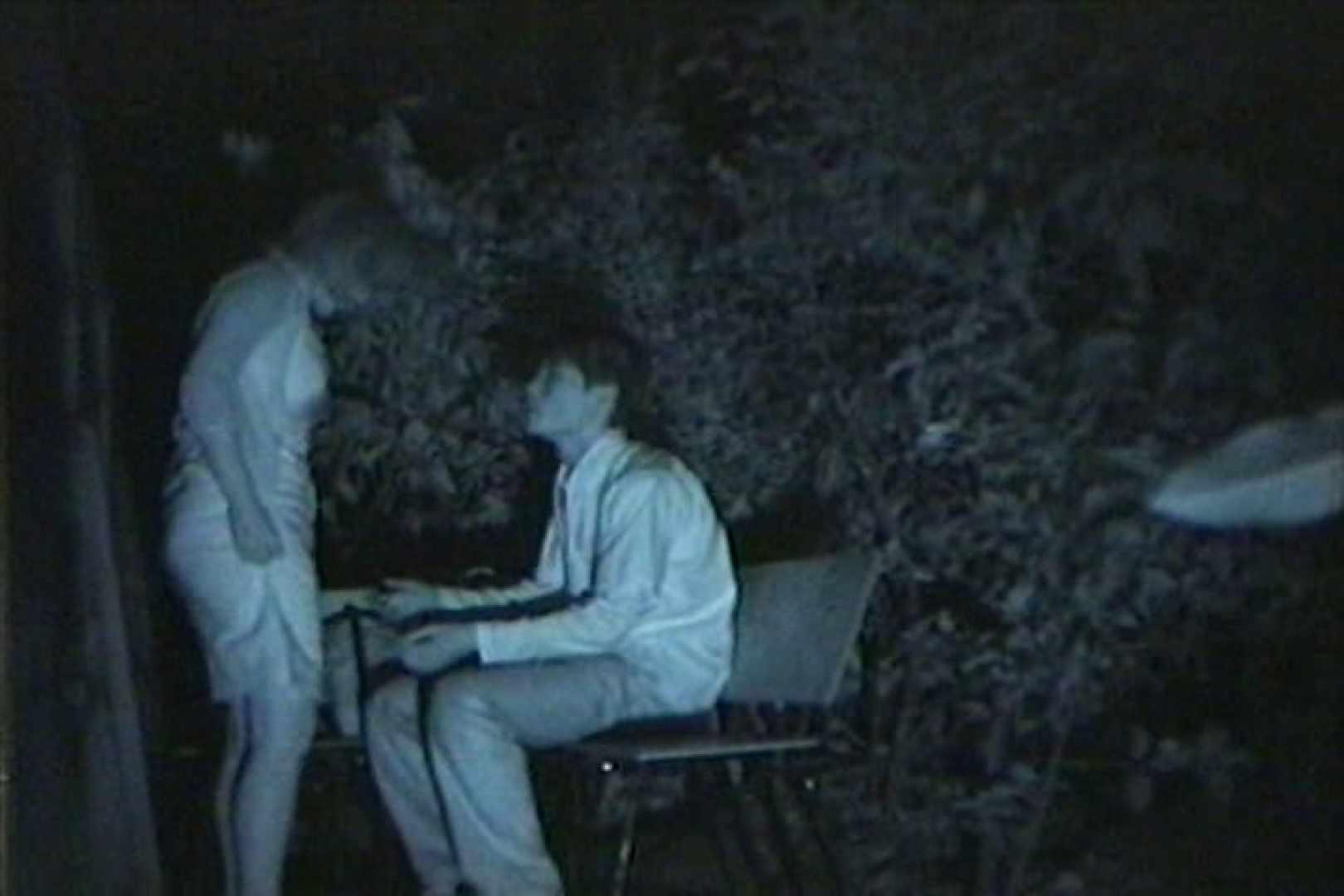 闇の仕掛け人 無修正版 Vol.24 ホテル ワレメ無修正動画無料 55画像 49