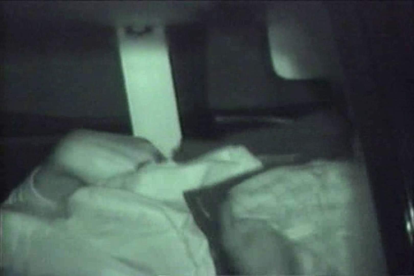 車の中はラブホテル 無修正版  Vol.17 ラブホテル SEX無修正画像 97画像 6