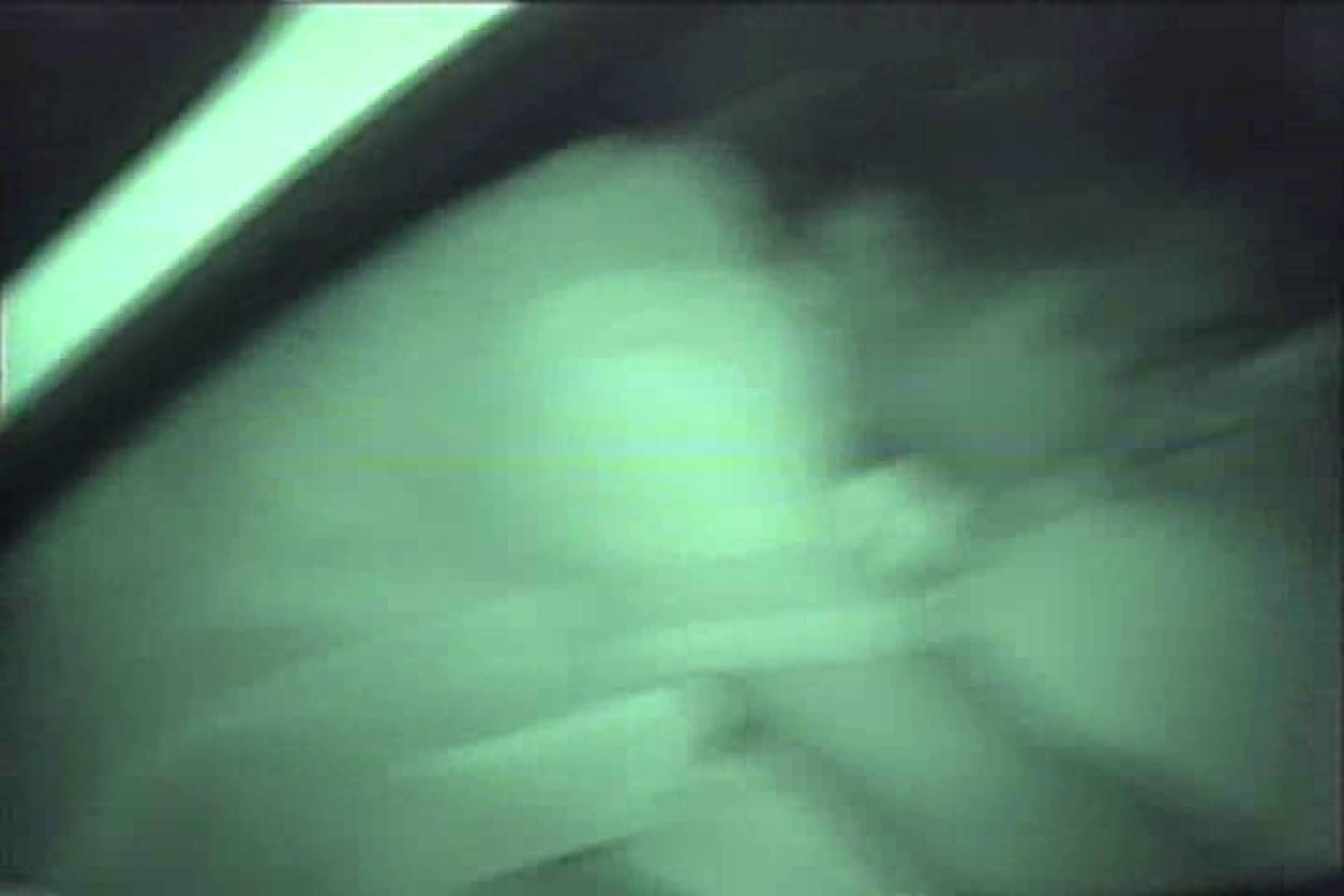 車の中はラブホテル 無修正版  Vol.17 ホテル 濡れ場動画紹介 97画像 12