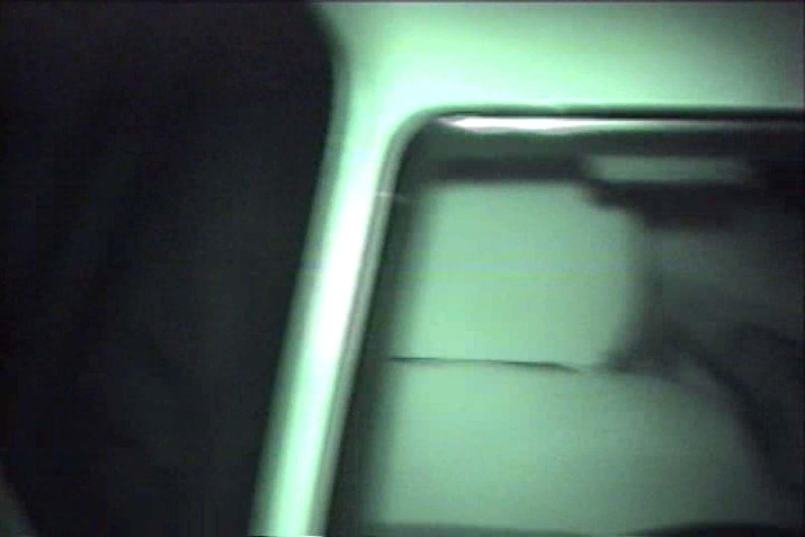 車の中はラブホテル 無修正版  Vol.17 マンコ  97画像 35