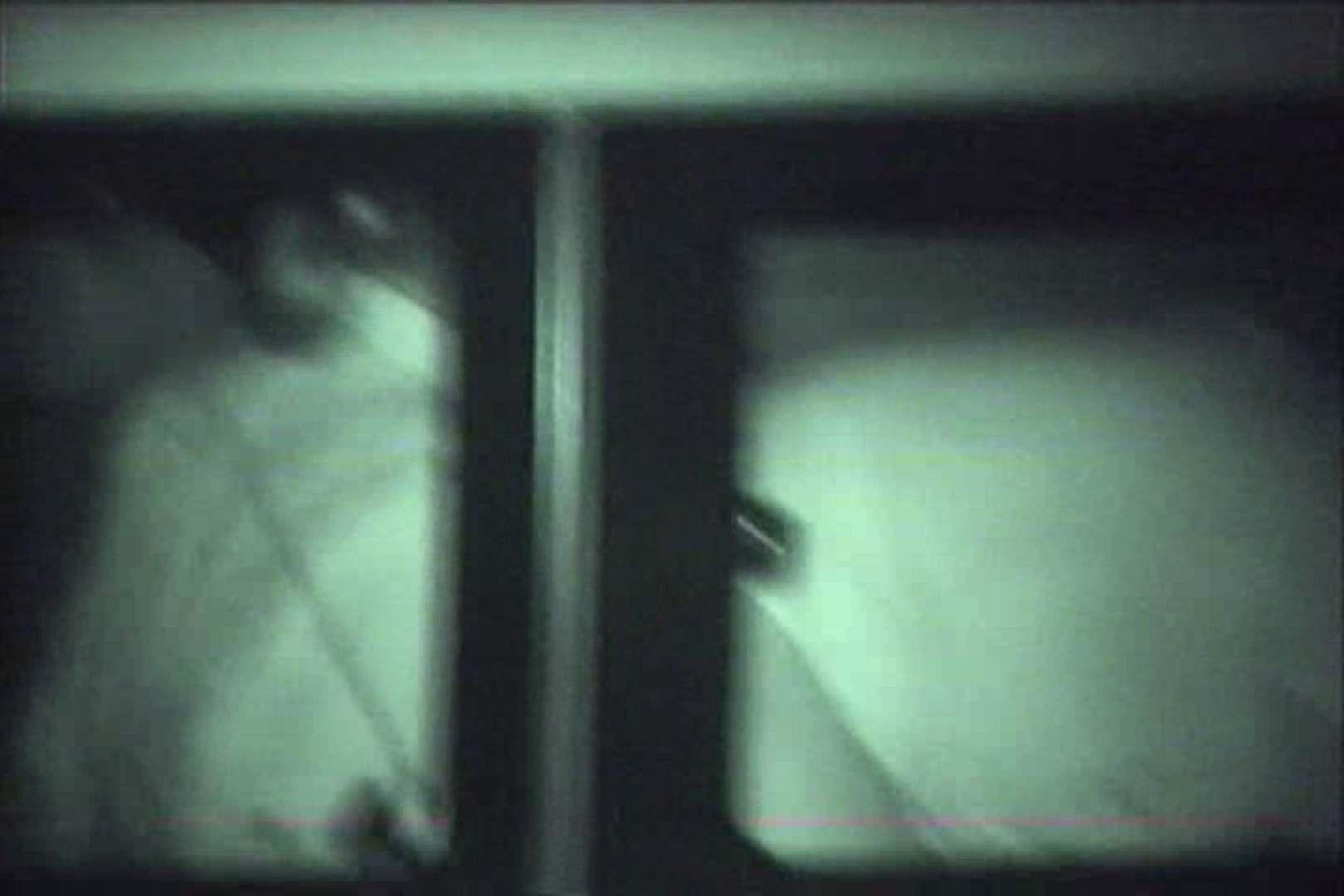 車の中はラブホテル 無修正版  Vol.17 マンコ | 赤外線  97画像 36